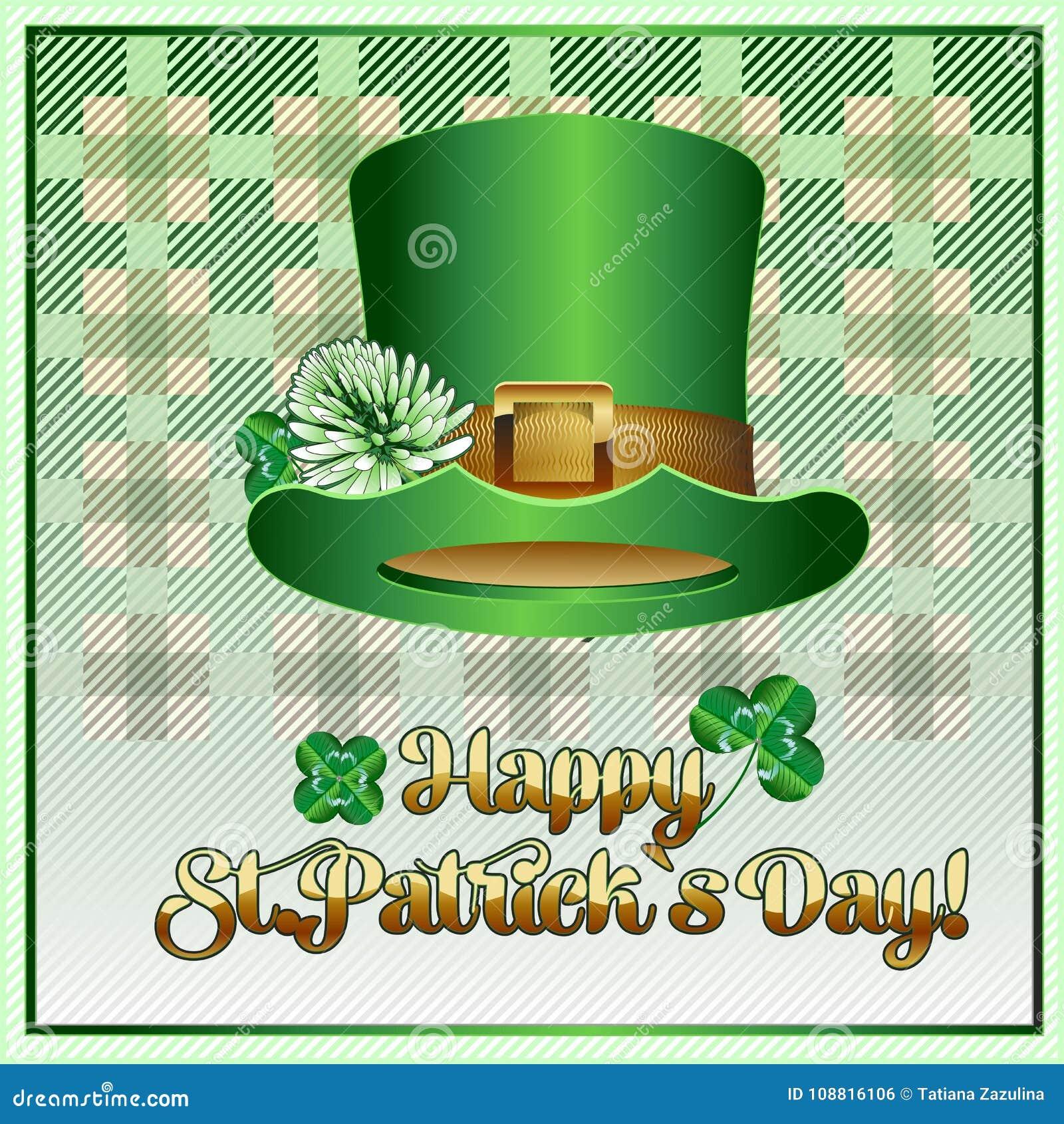 Αφίσα ή έμβλημα καρτών για την ημέρα του ST Πάτρικ ` s
