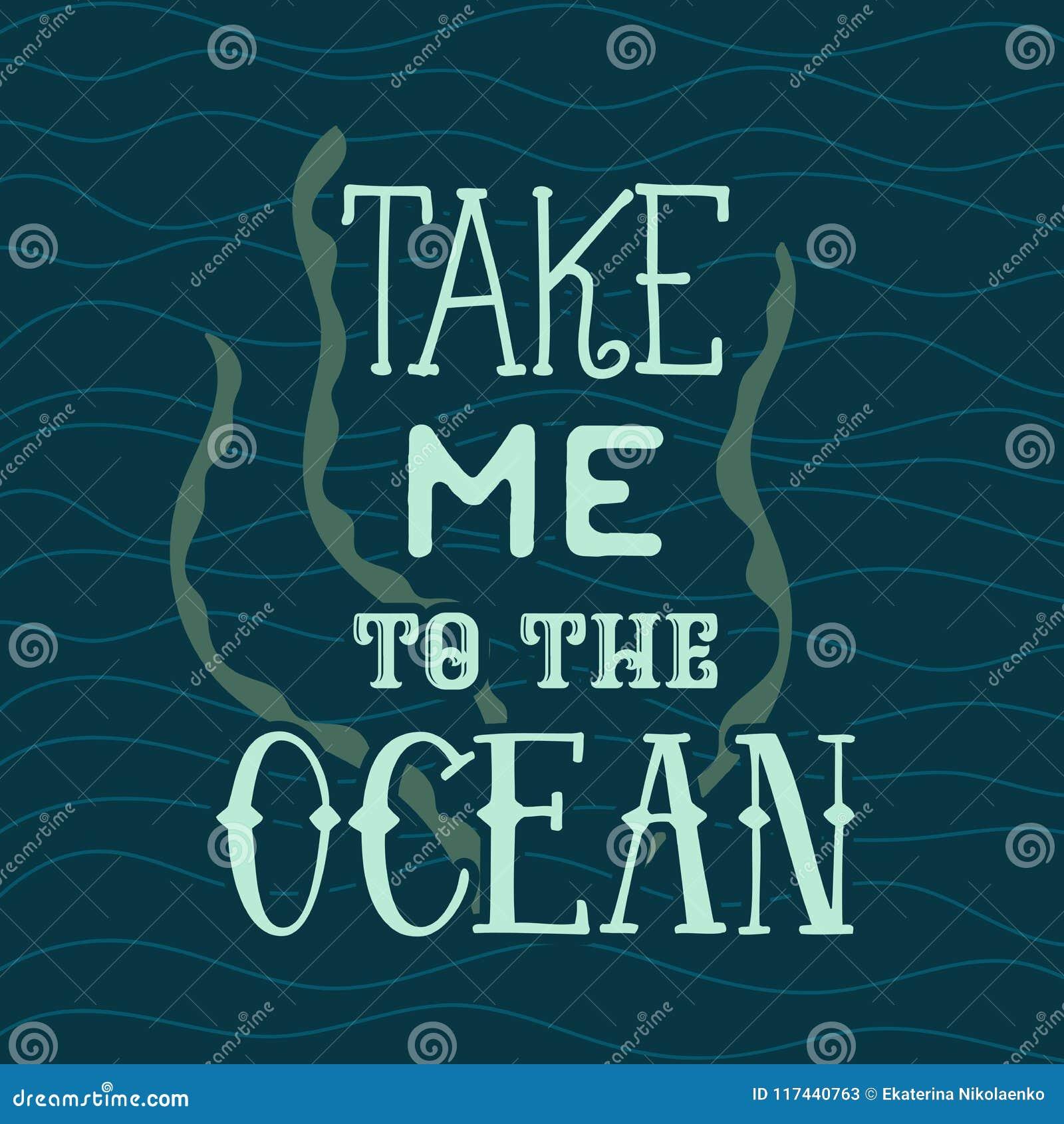 Αφίσα τυπογραφίας με το φύκι και τα κύματα Με πάρτε στον ωκεανό