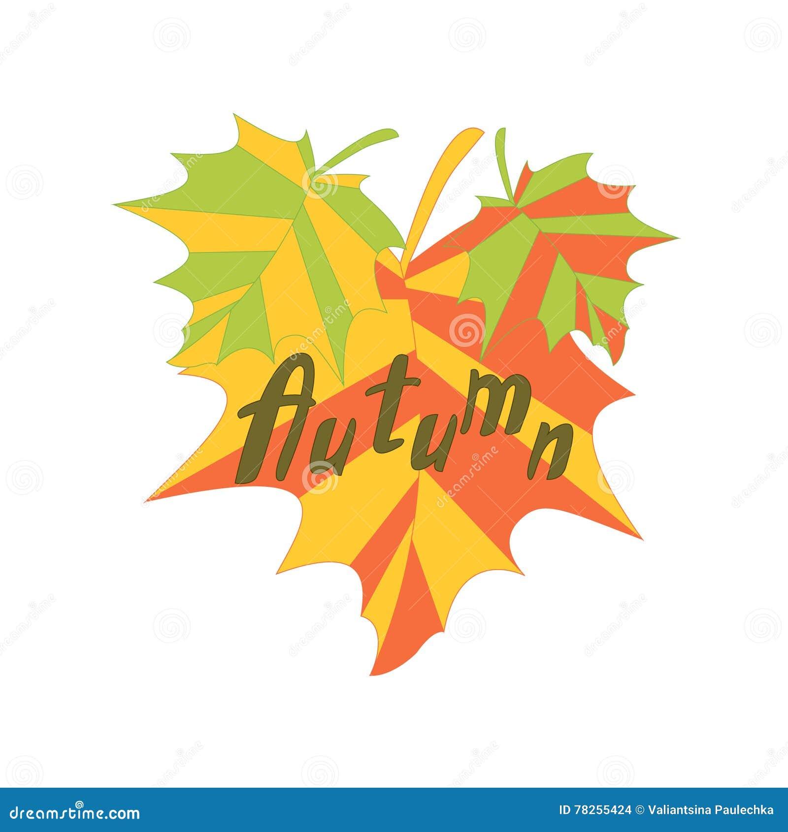 Αφηρημένα ζωηρόχρωμα φύλλα σφενδάμου