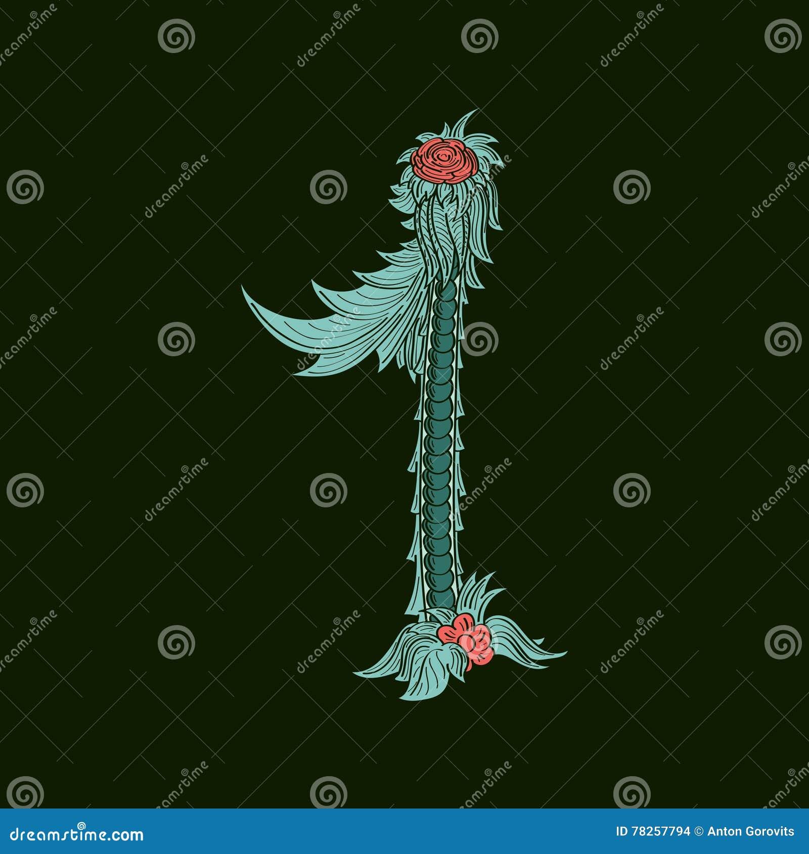 Αφηρημένος αριθμός 1 εικονίδιο λογότυπων στο μπλε τροπικό ύφος