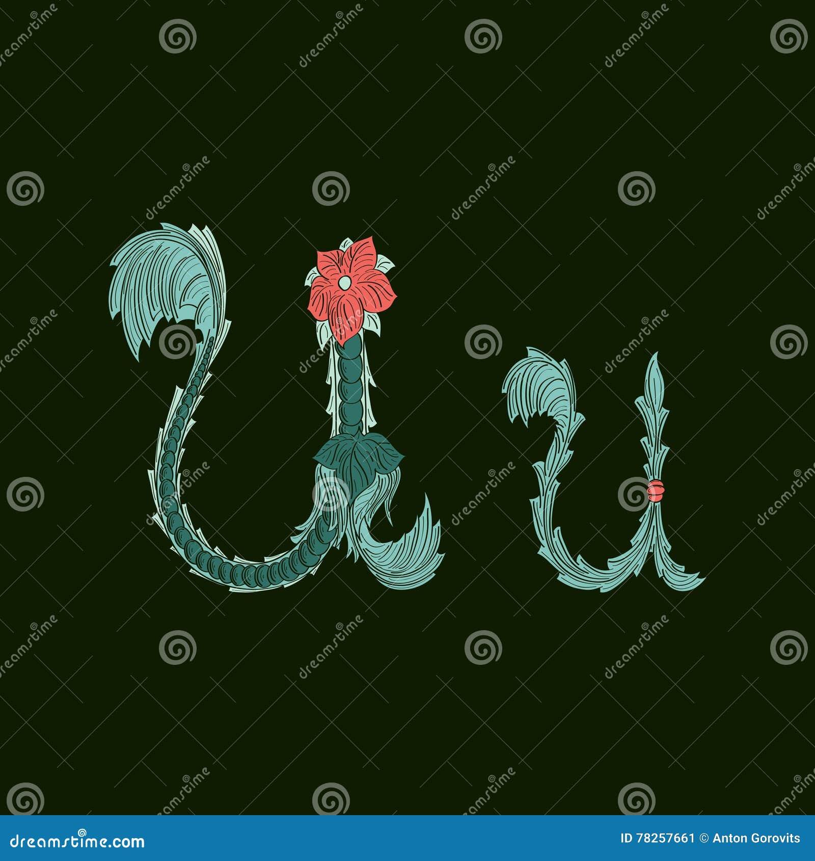 Αφηρημένο εικονίδιο λογότυπων του U επιστολών στο μπλε τροπικό ύφος