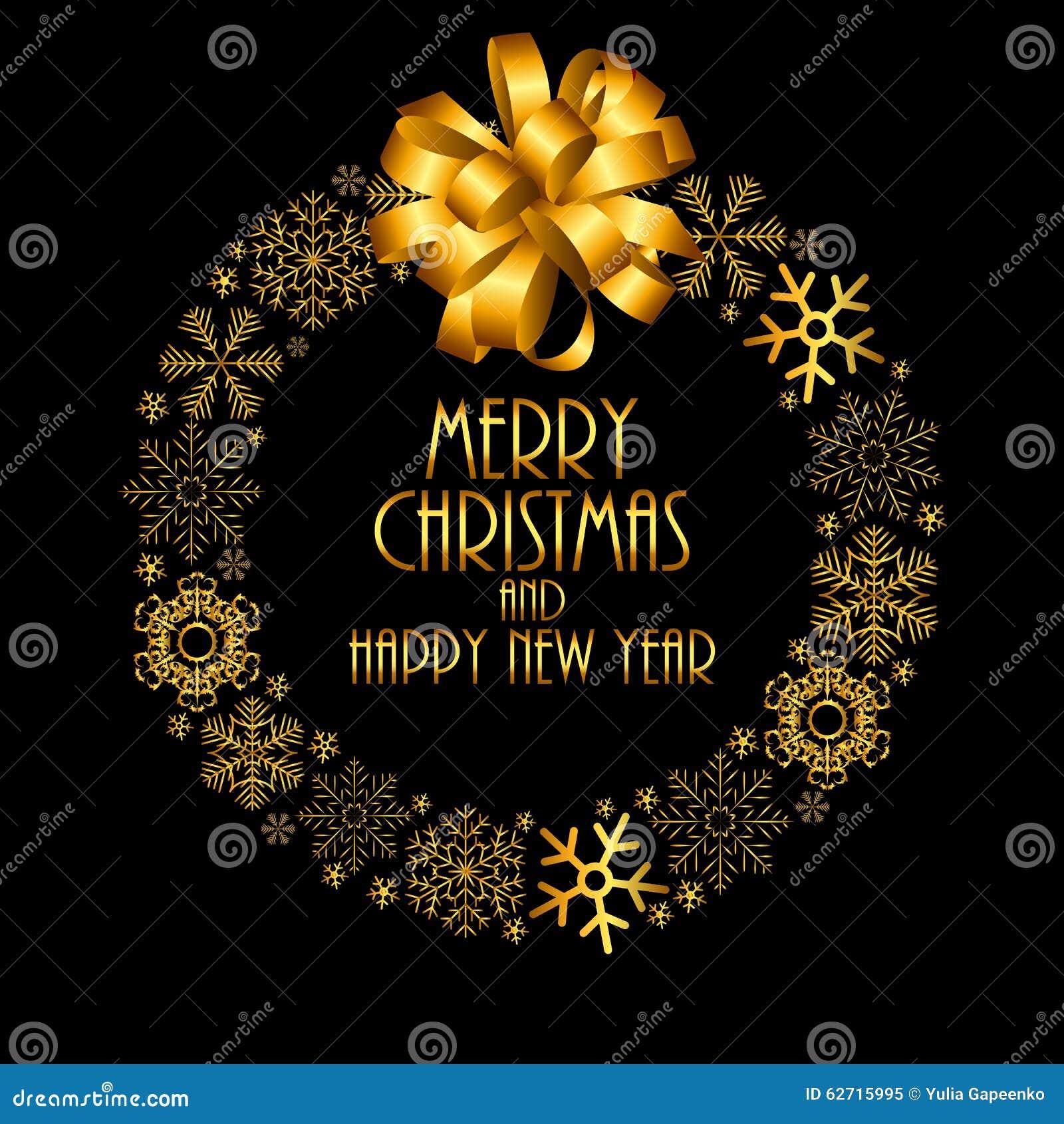 αφηρημένο νέο έτος Χριστο&upsilon διάνυσμα