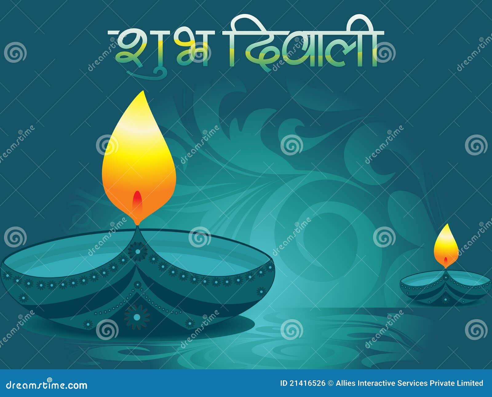 αφηρημένο diwali εορτασμού ανα&s