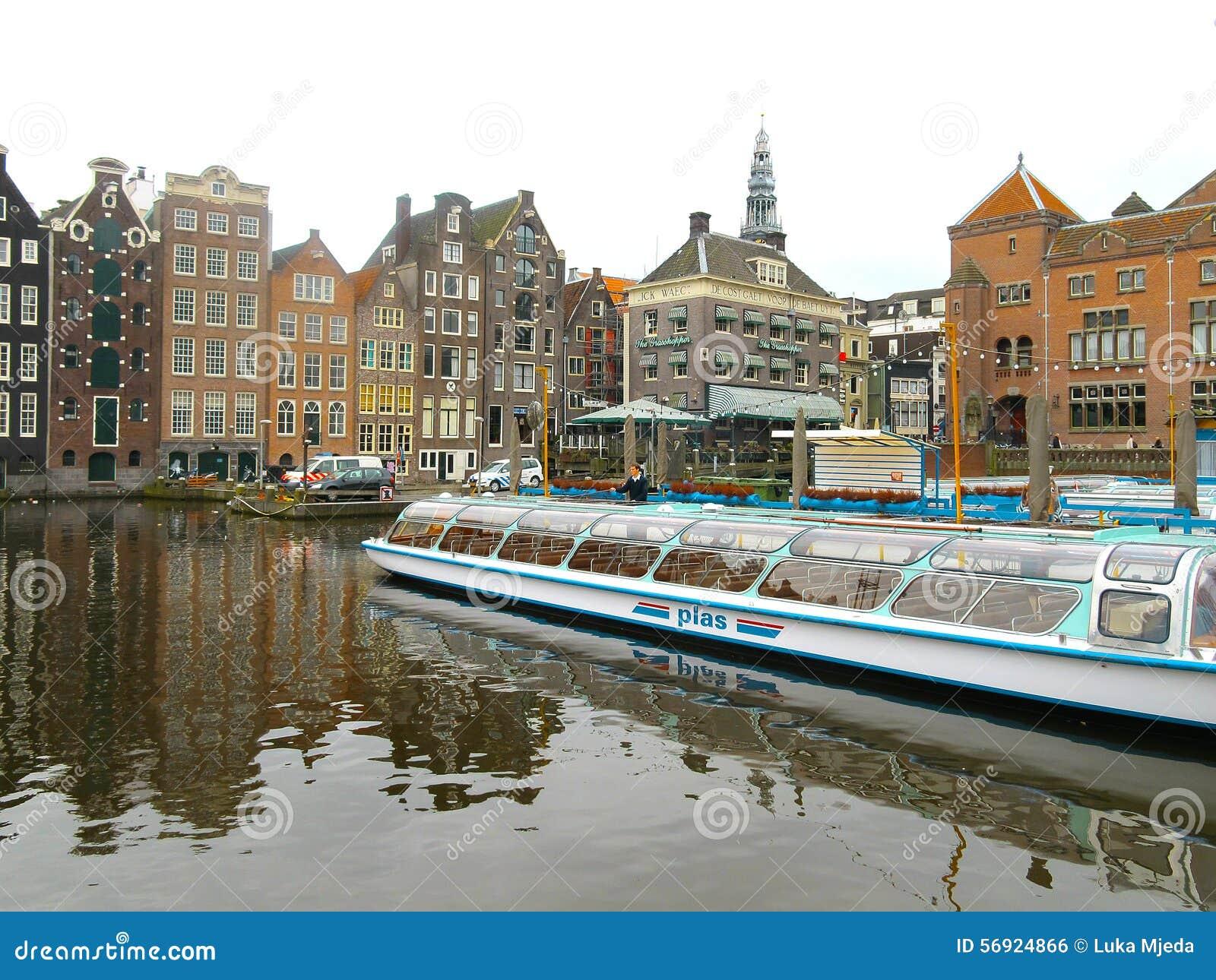 Βάρκα 0805 τουριστών του Άμστερνταμ