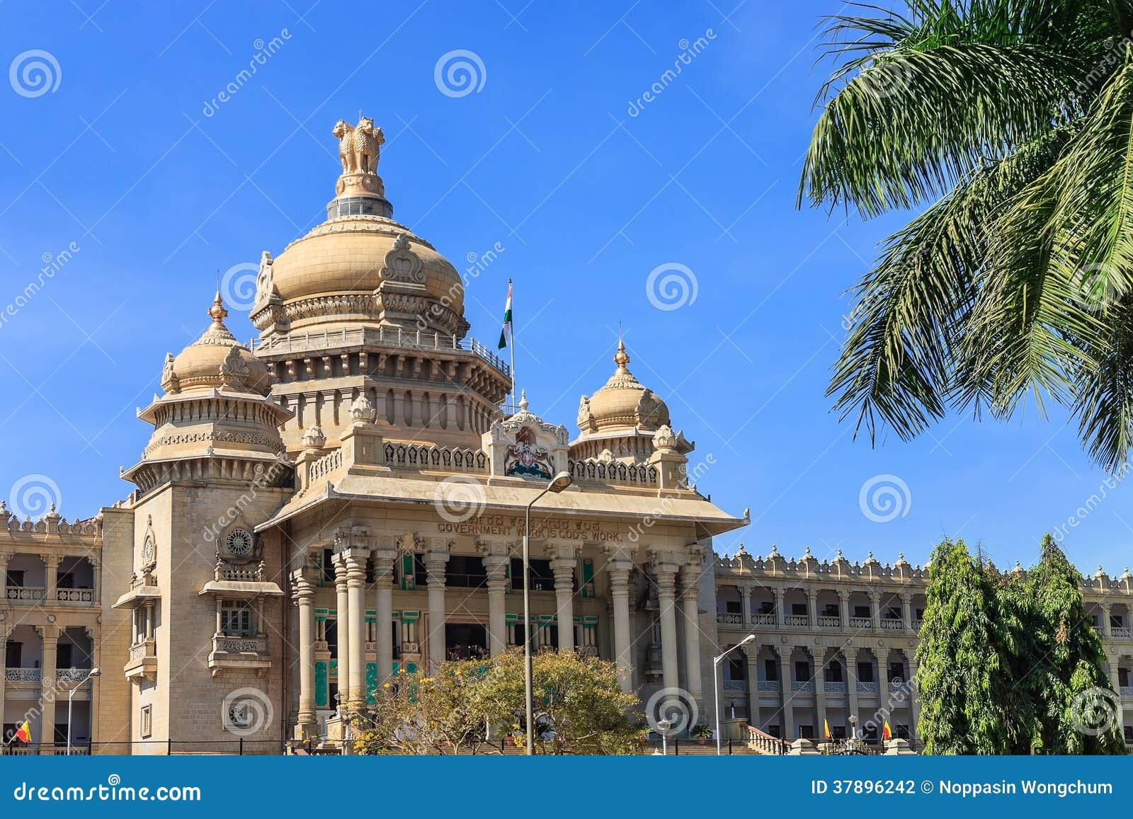 Βαγκαλόρη Ινδία