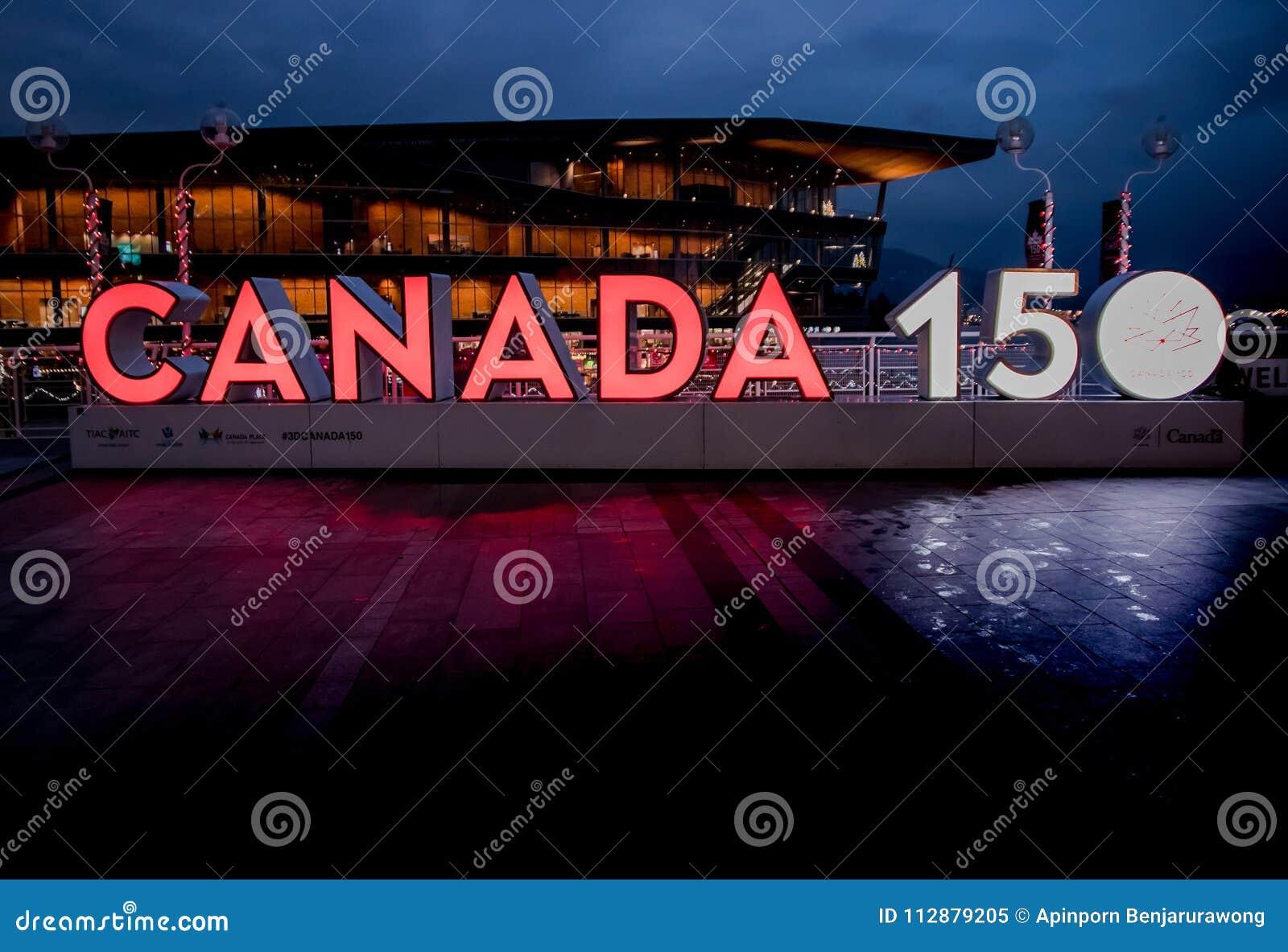 Βανκούβερ, Καναδάς - το Δεκέμβριο του 2017: ΚΑΝΑΔΑΣ 150 έτη επετείου