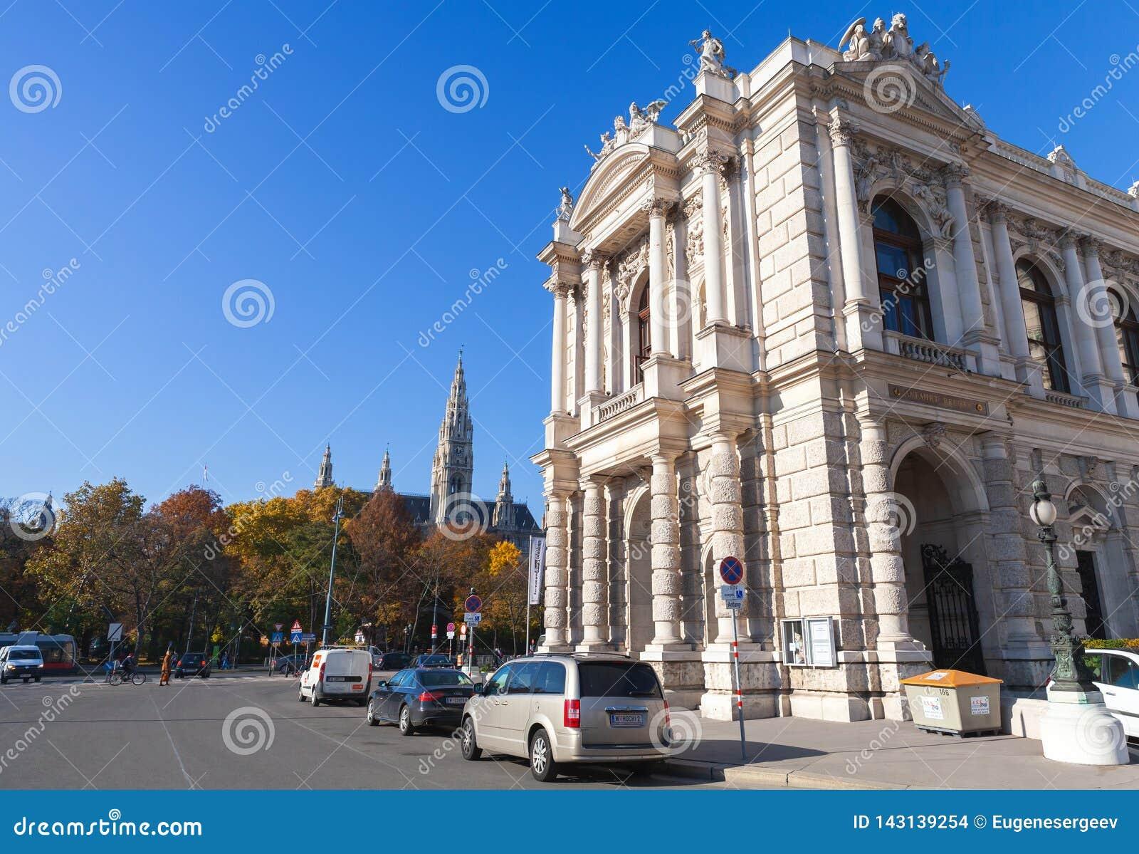 Βιέννη, Αυστρία, το Burgtheater