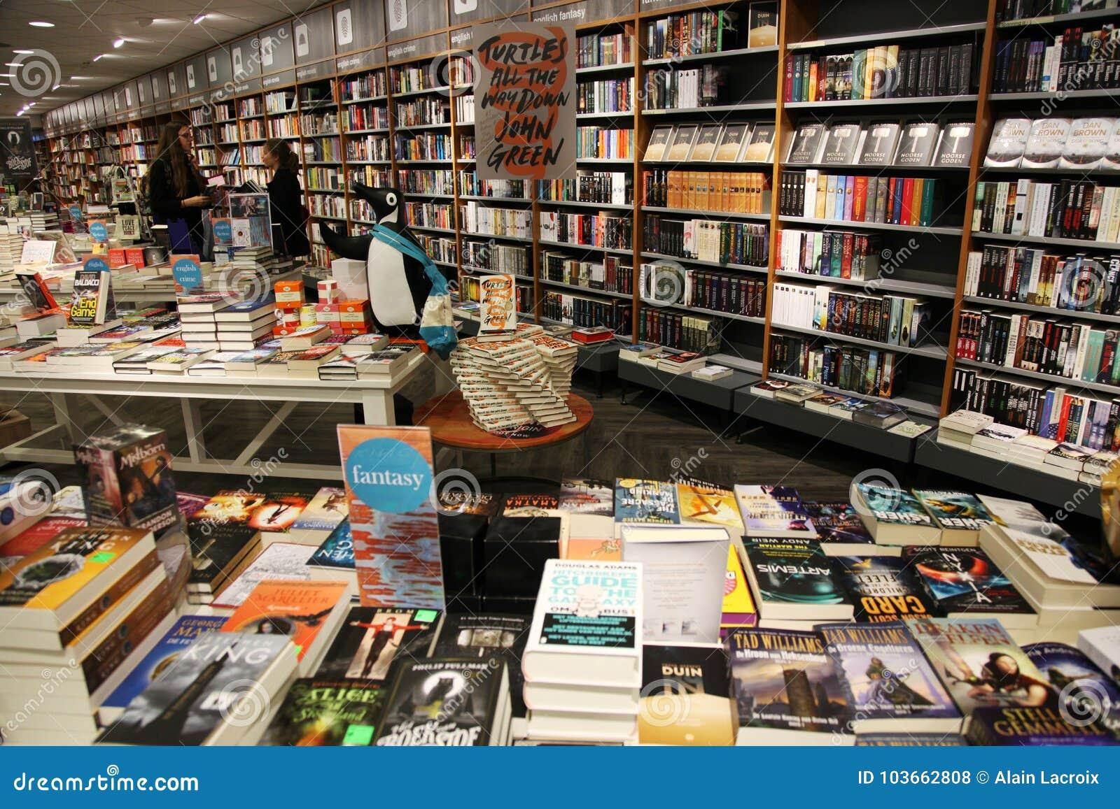 Βιβλία αγοράς βιβλιοπωλείων