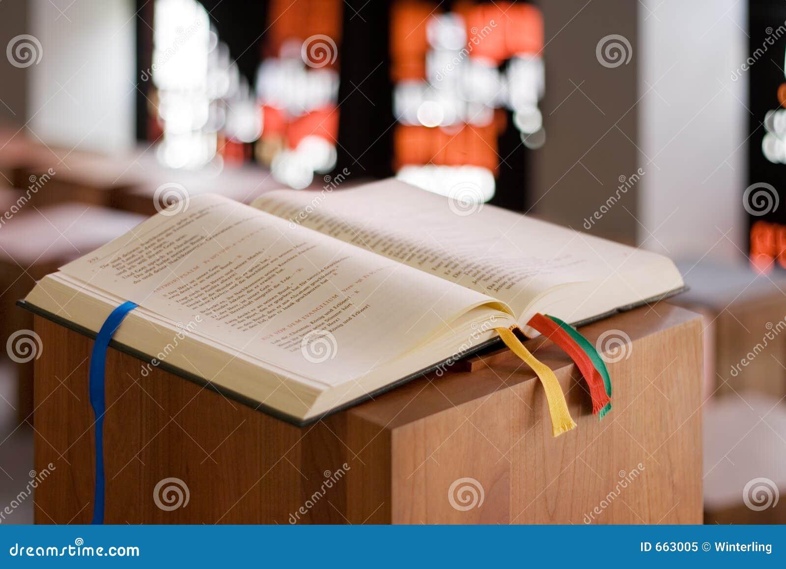 βιβλίο ιερό