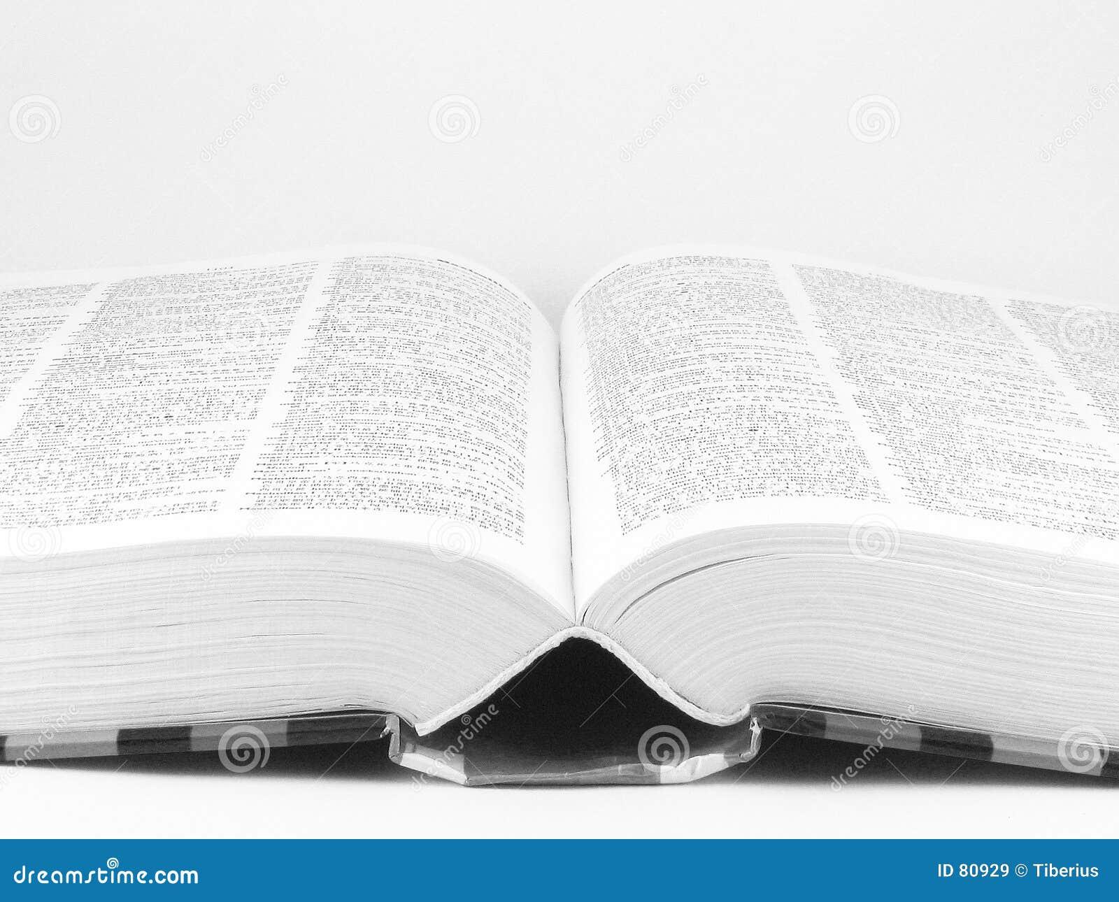 βιβλίο μεγάλο