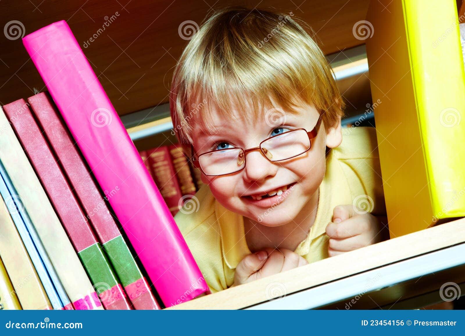 βιβλιοθήκη αγοριών