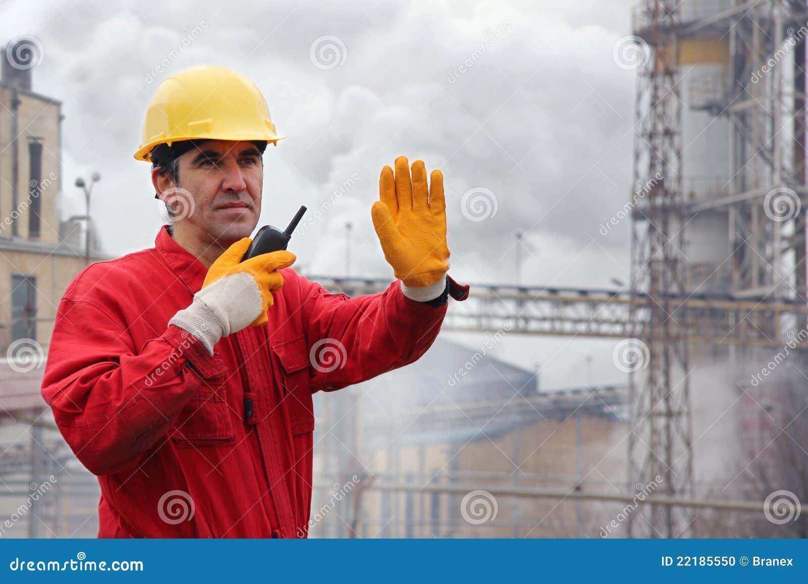 βιομηχανικός εργάτης ερ&gamma
