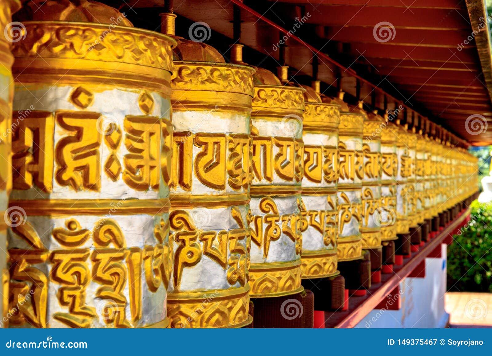 Βουδιστικός ναός Dag Shang KagyuDag