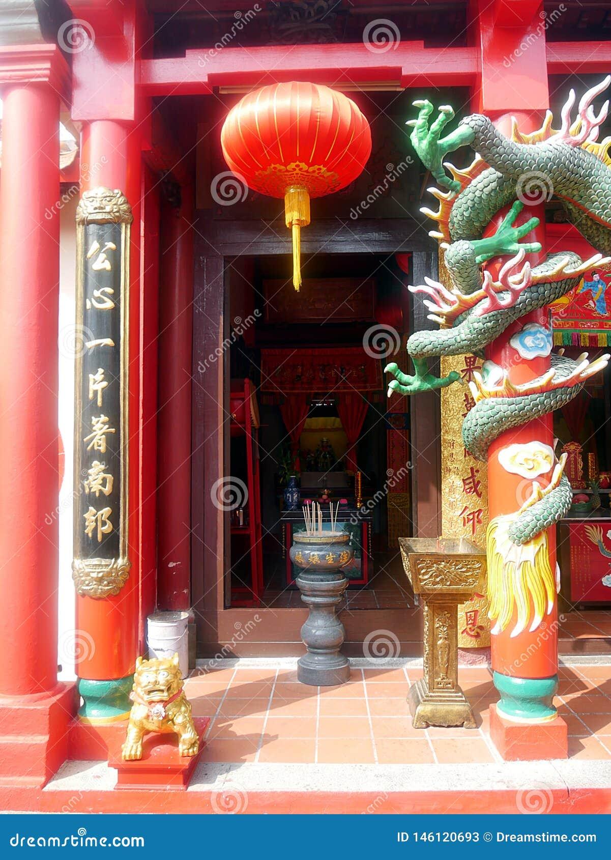 Βουδιστικός ναός Malacca, Μαλαισία Si Xiang Lin