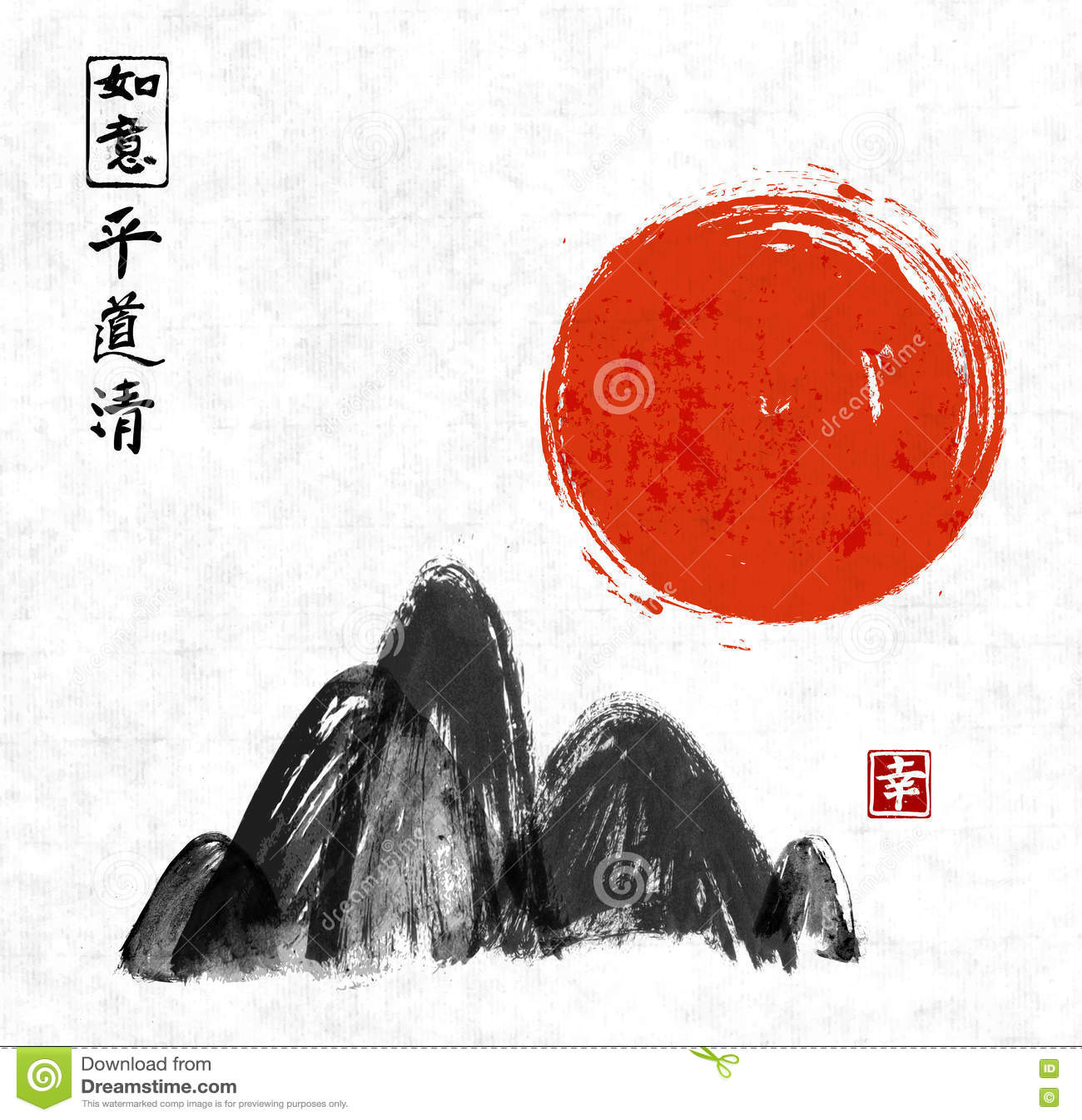 Βουνά και κόκκινο χέρι ήλιων που σύρονται με το μελάνι