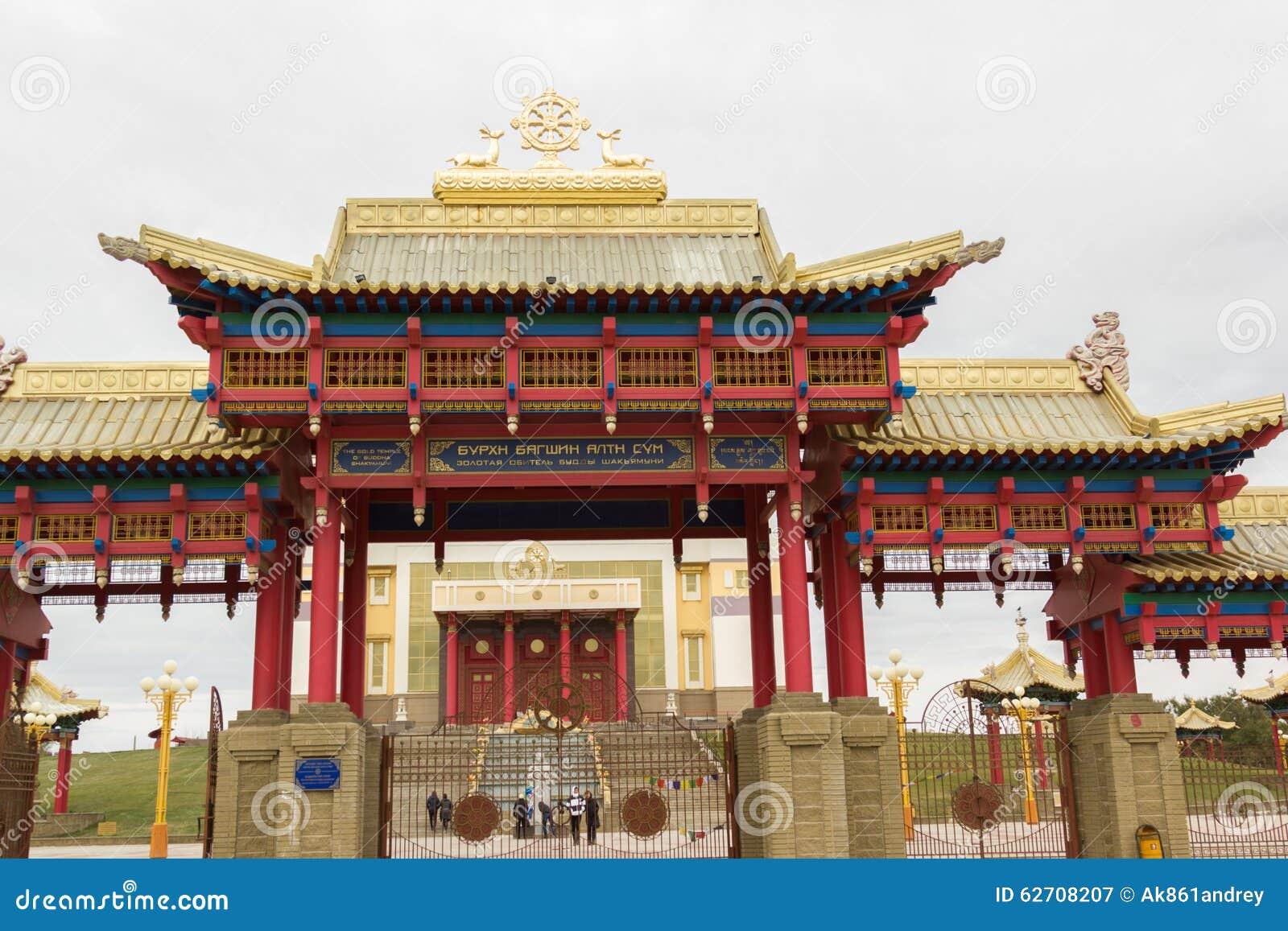 Βουδιστικός ναός της Καλμουκίας Elista