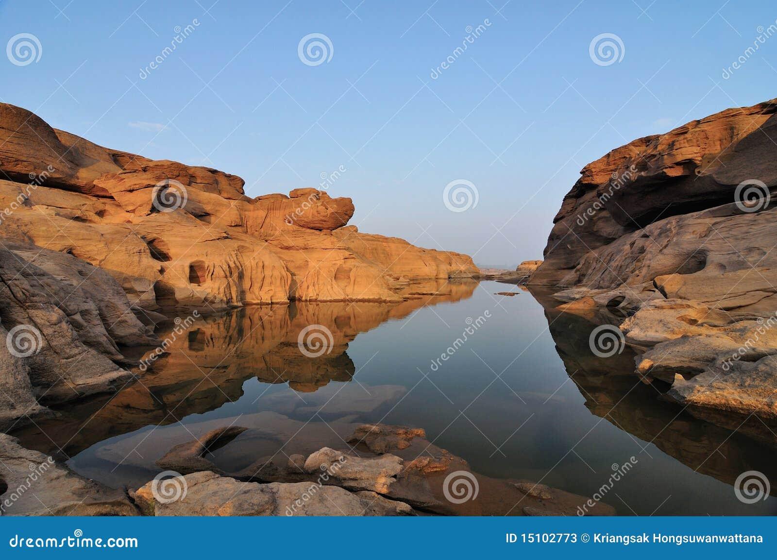 βράχος Ταϊλάνδη ratchathani θαύματο&sig