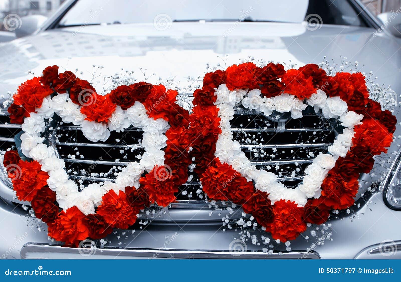 Γαμήλιο αυτοκίνητο