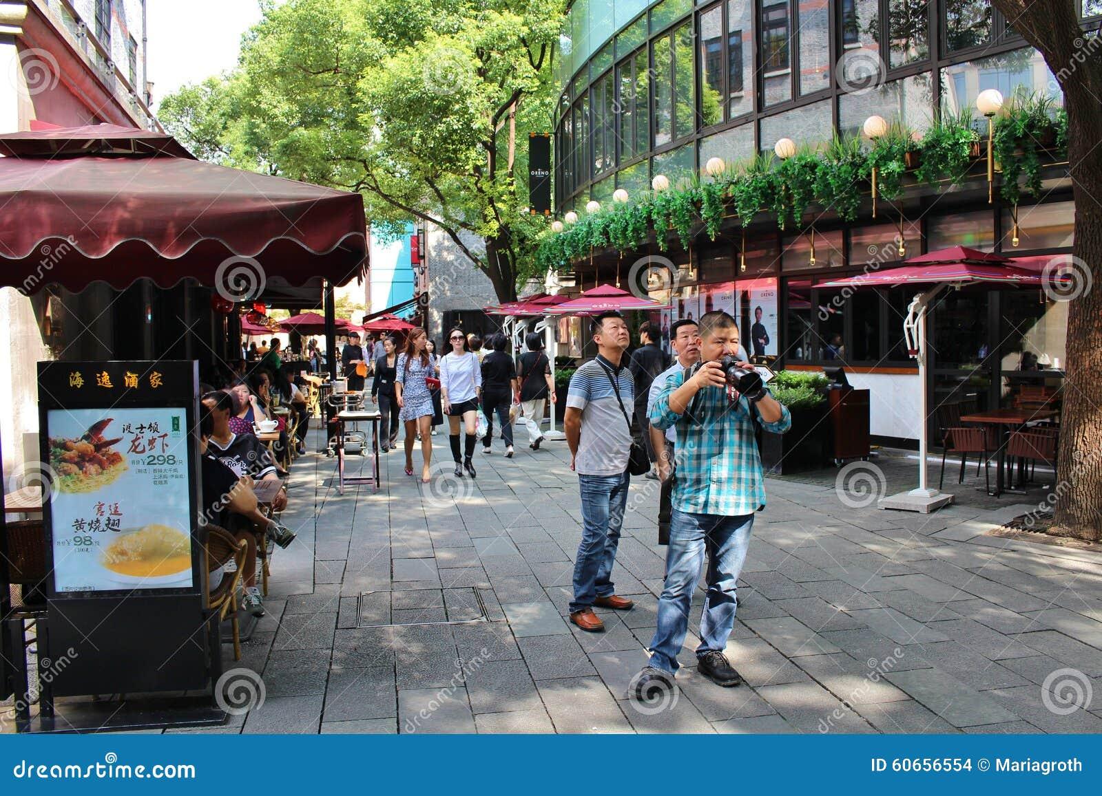 Γαλλική παραχώρηση της Σαγκάη