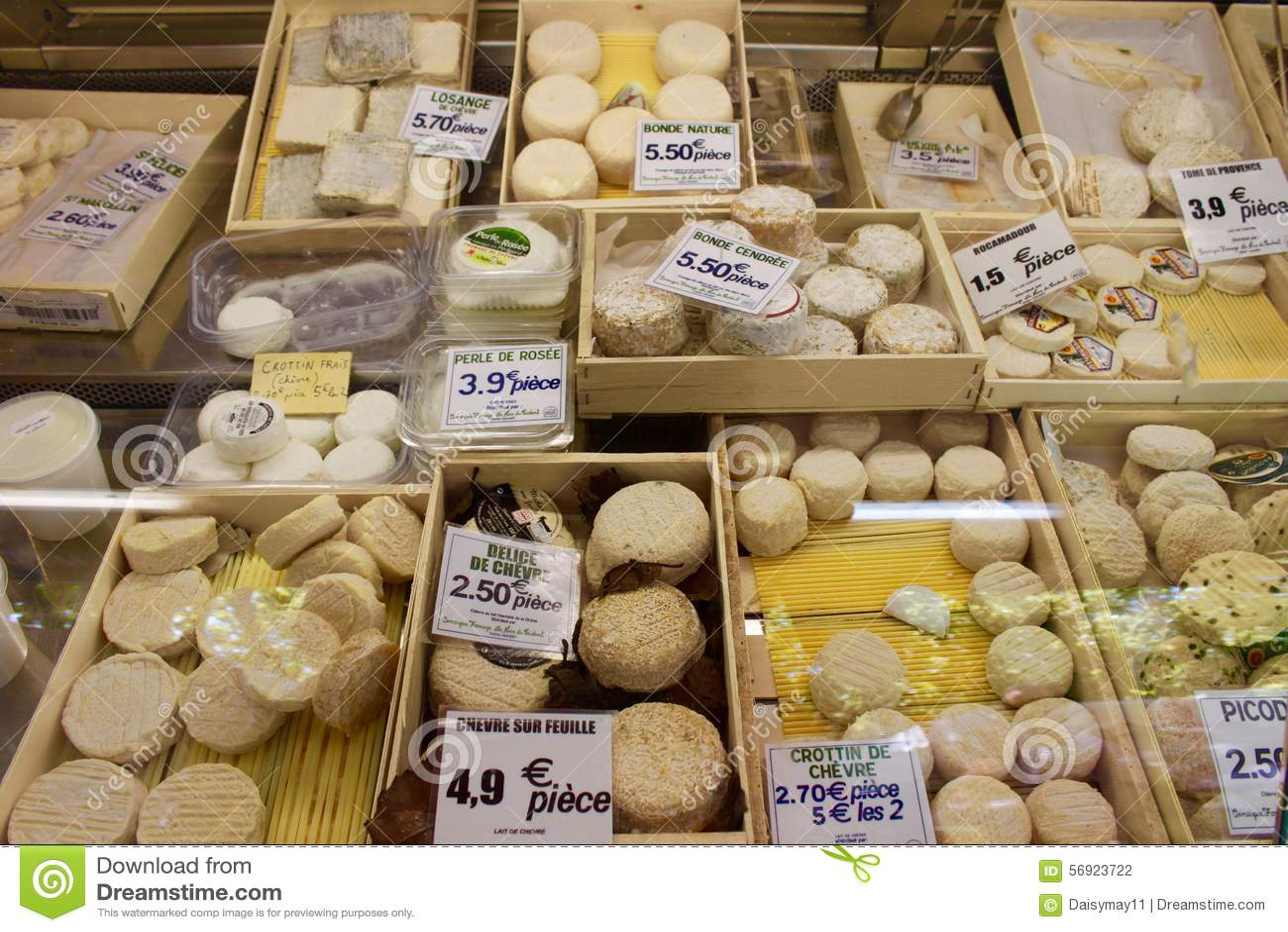 Γαλλικός στάβλος αγοράς τυριών