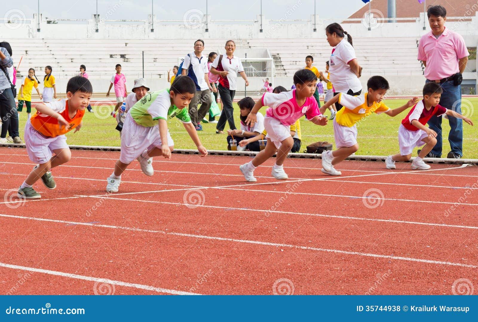 Γεγονός της αθλητικής ημέρας παιδιών