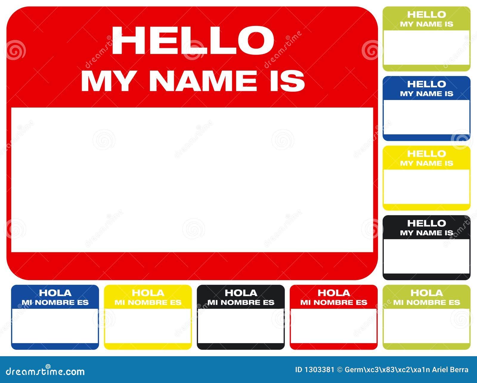 γειά σου το όνομά μου