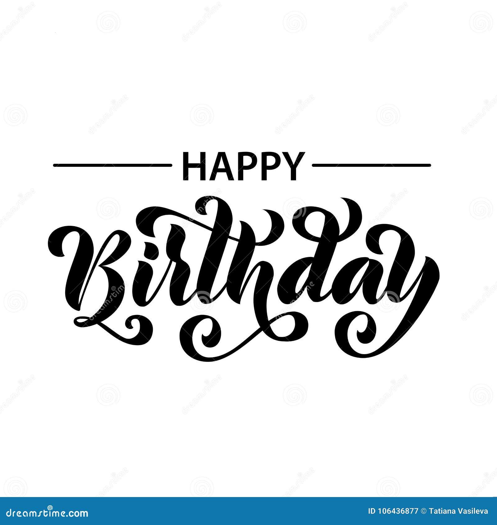 γενέθλια ευτυχή Συρμένη χέρι γράφοντας κάρτα Σύγχρονη διανυσματική απεικόνιση καλλιγραφίας βουρτσών Μαύρο κείμενο στο άσπρο υπόβα