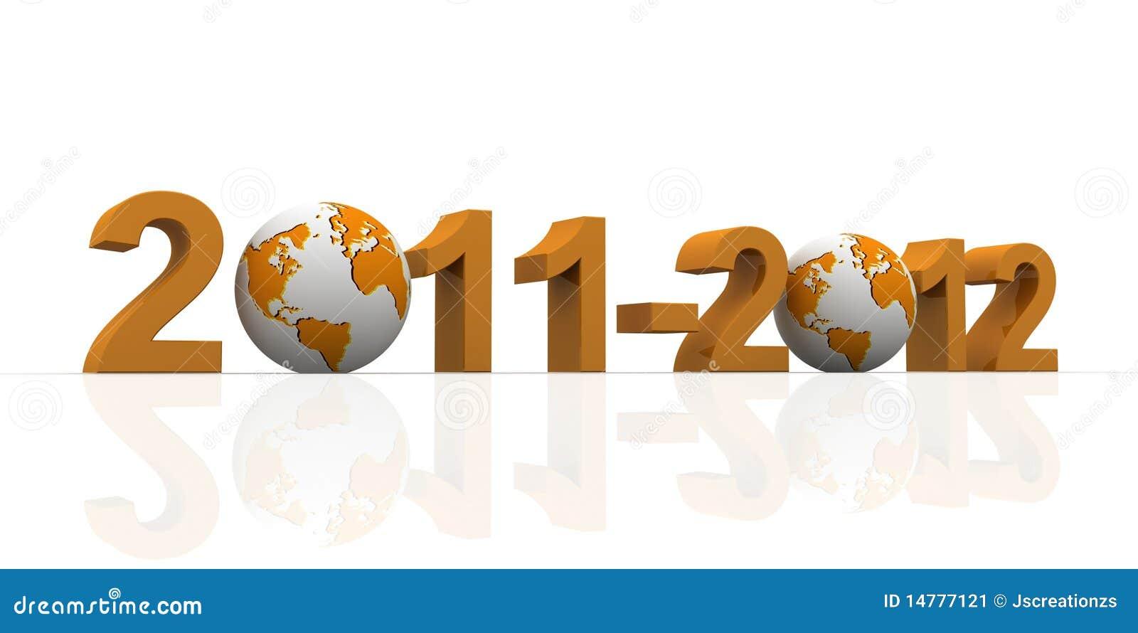 γη του 2012 του 2011