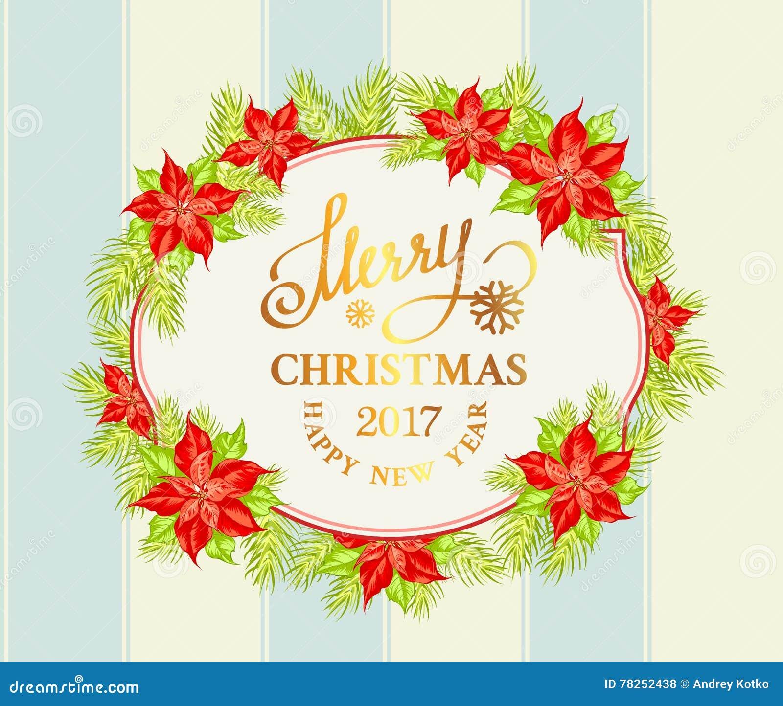 Γιρλάντα γκι Χριστουγέννων