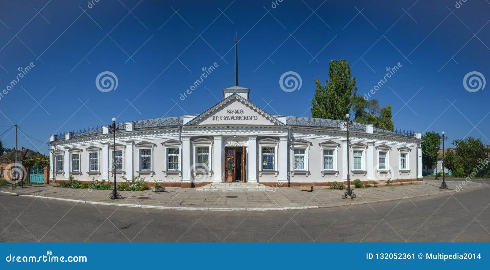 Γκαλερί τέχνης Sudkovsky σε Ochakov, Ουκρανία