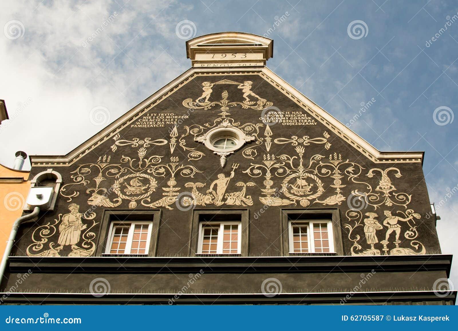Γντανσκ - διακόσμηση δημαρχείων