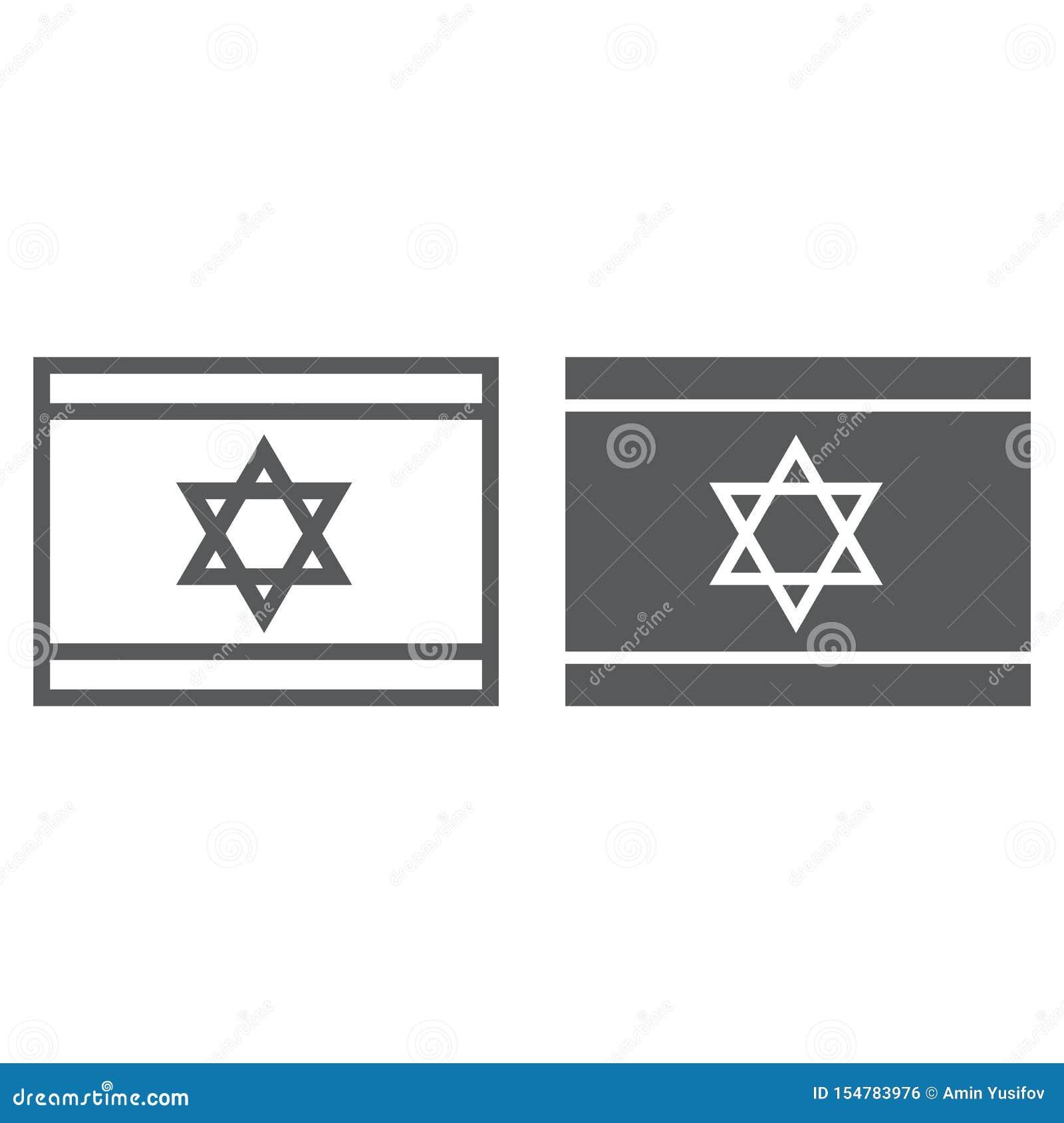 Γραμμή σημαιών του Ισραήλ και glyph εικονίδιο, εθνικός και χώρα, ισραηλινό σημάδι σημαιών, διανυσματική γραφική παράσταση, ένα γρ