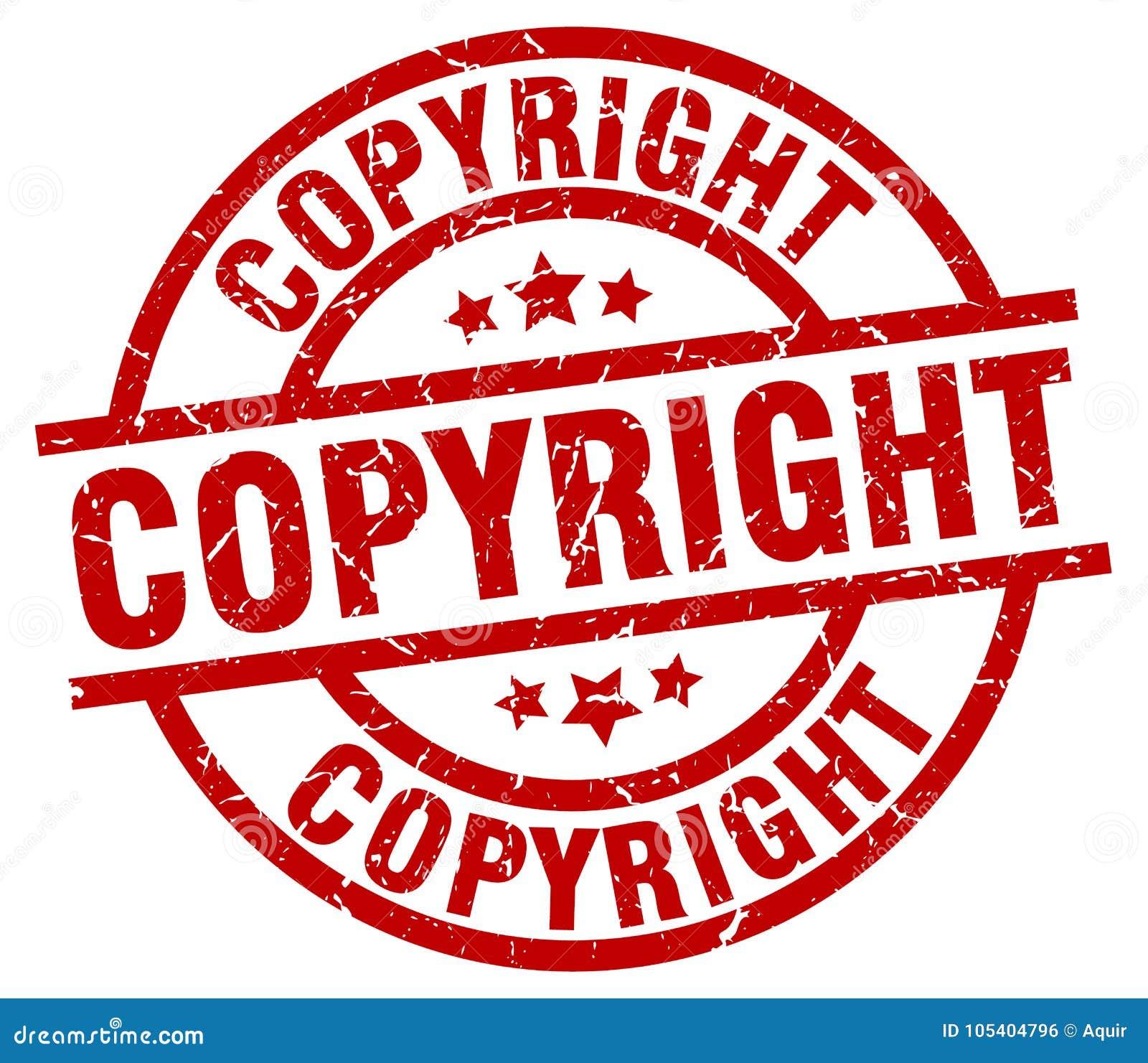 Γραμματόσημο πνευματικών δικαιωμάτων