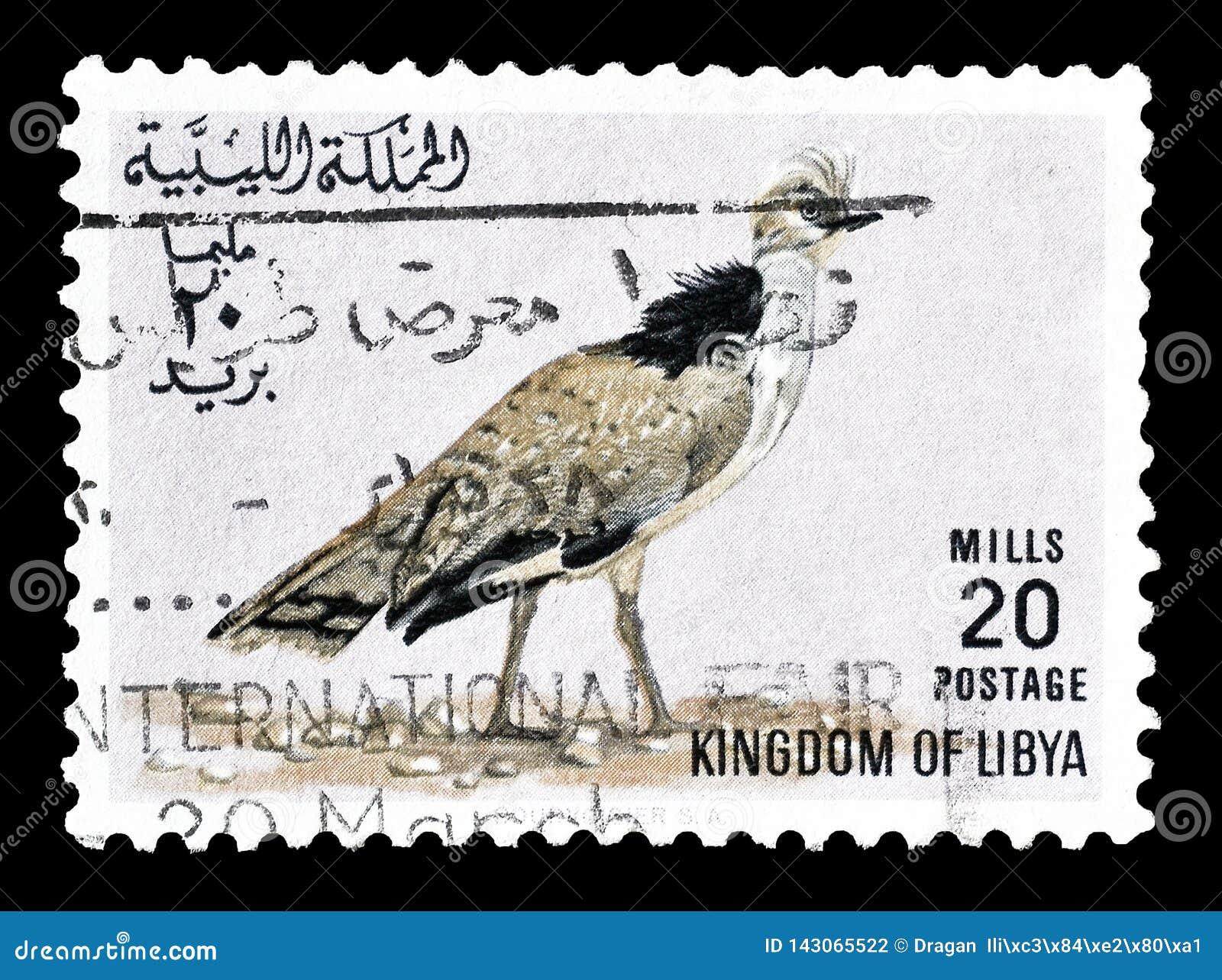 Γραμματόσημο που τυπώνεται από τη Λιβύη