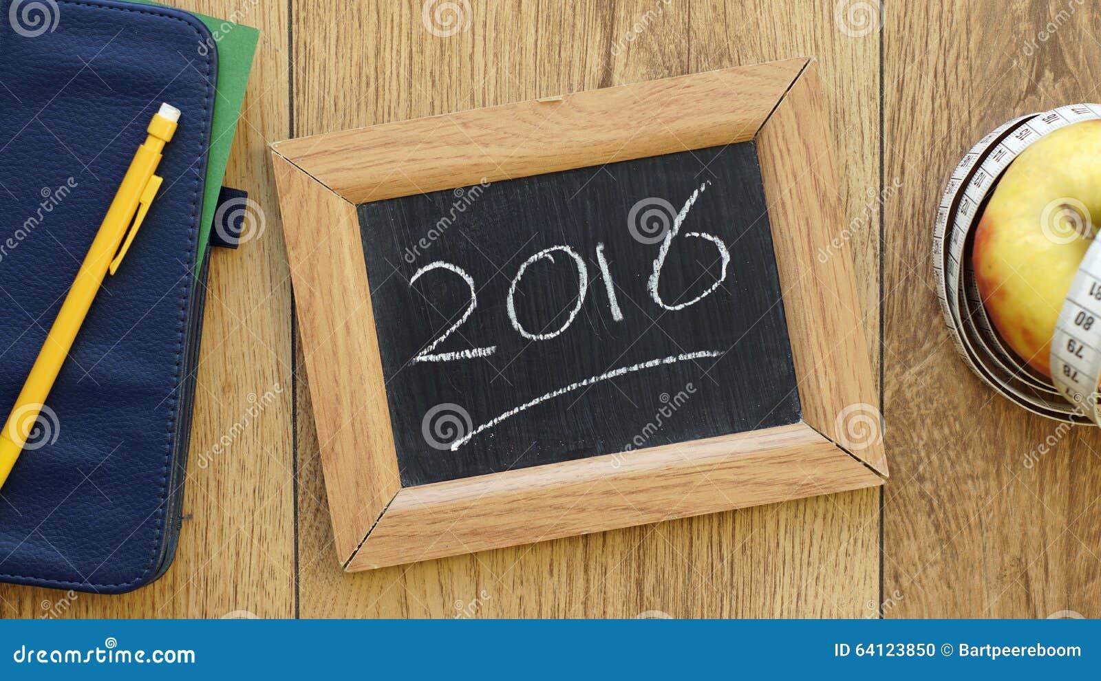 2016 γραπτό