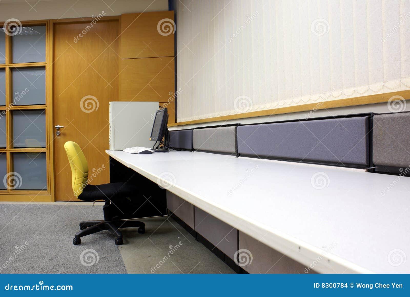 γραφείο γραφείων υπολο&