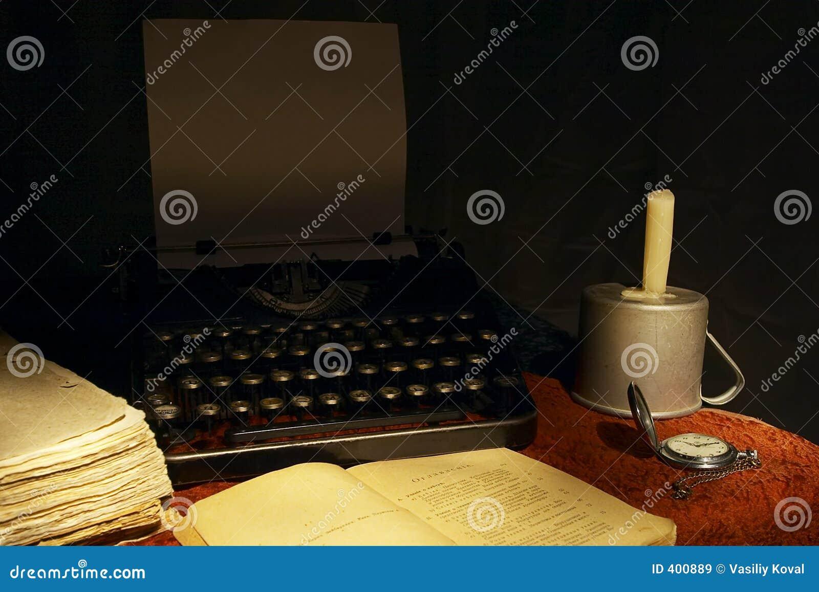γραφομηχανή βιβλίων