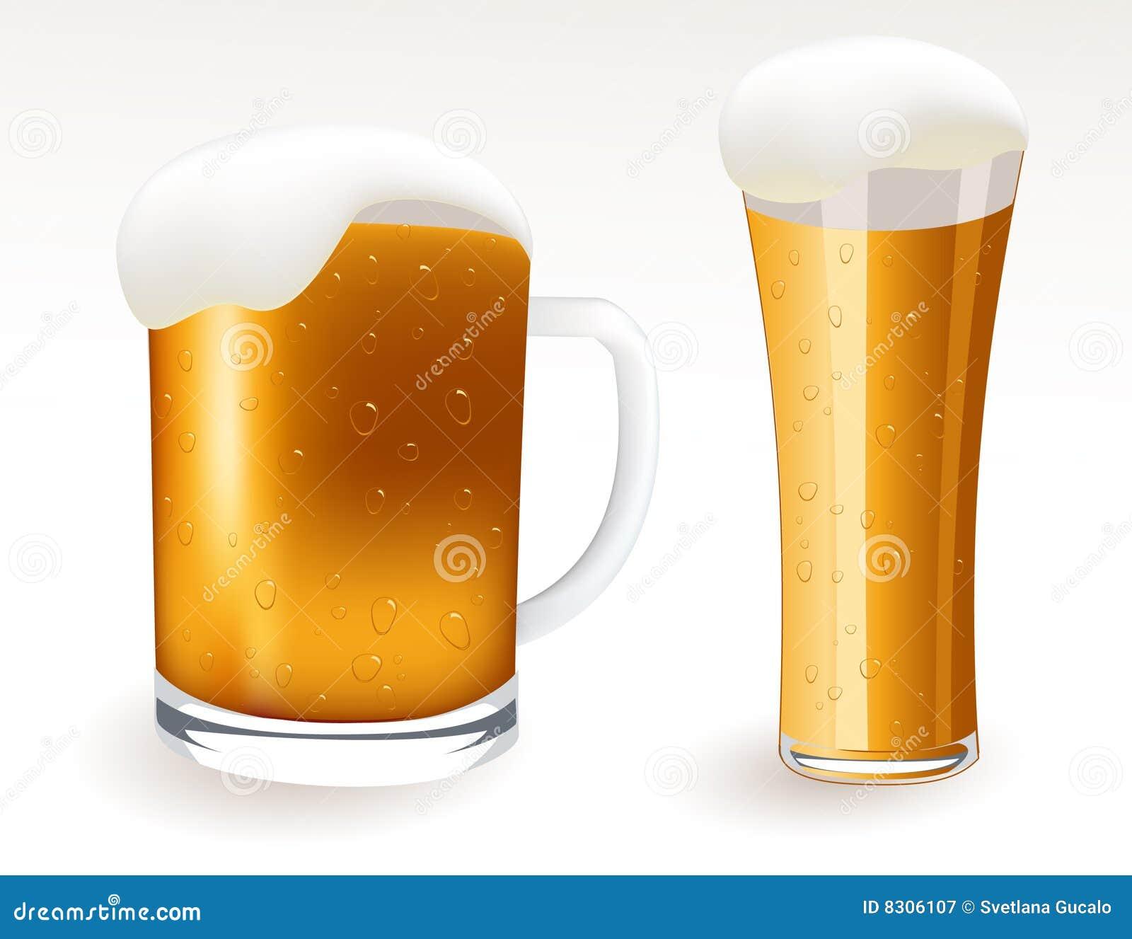γυαλιά δύο μπύρας
