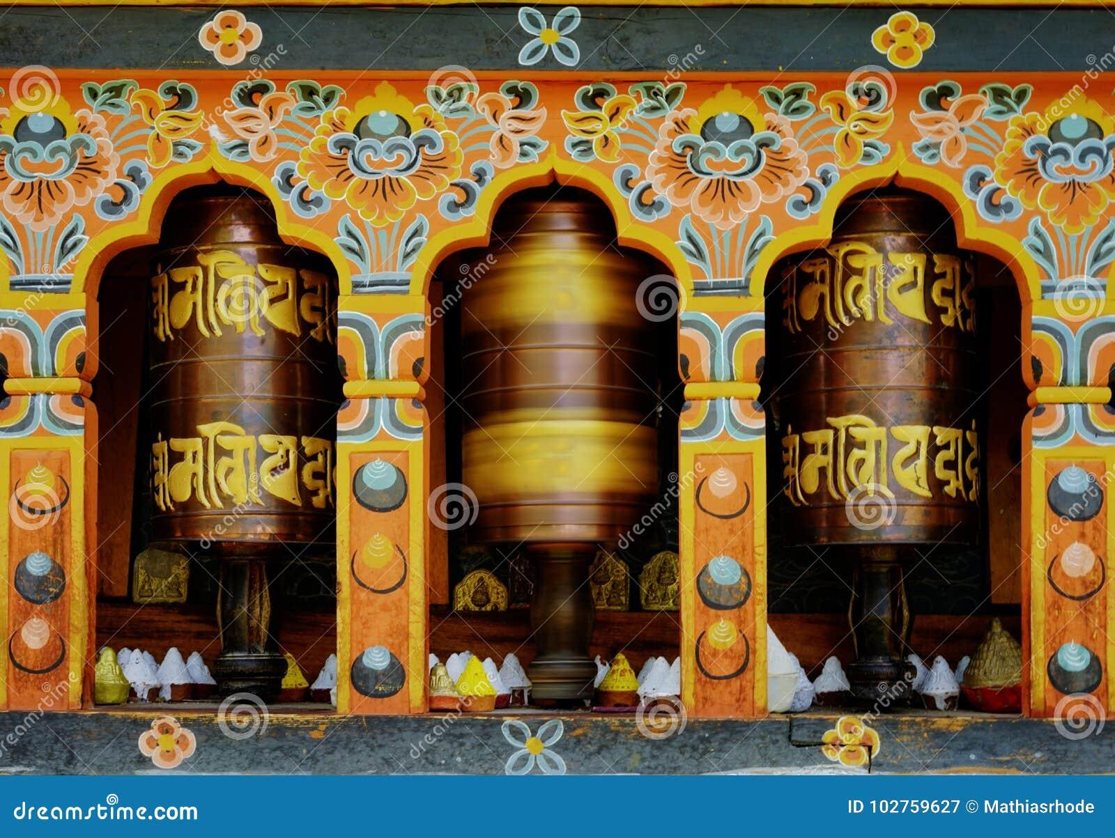 Γυρίζοντας μάντρα στο Μπουτάν