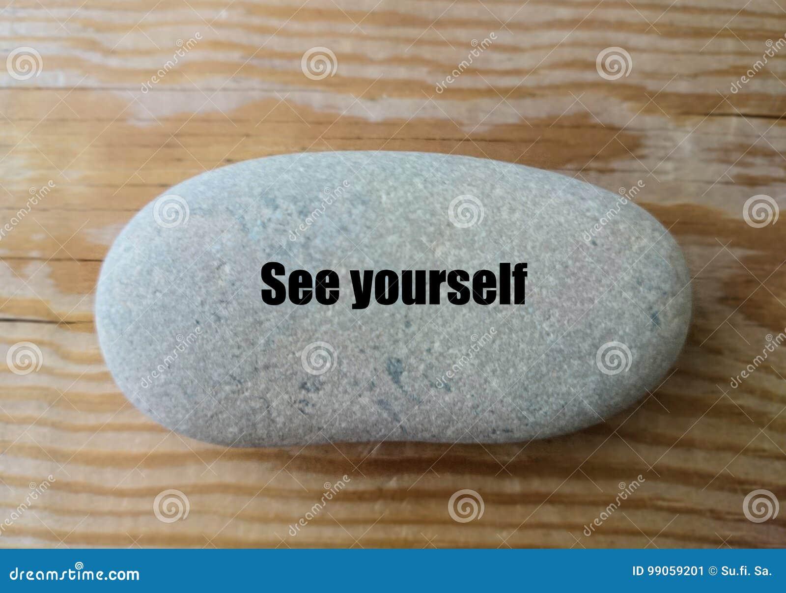` Δείτε τη λέξη ` στην πέτρα - ελάχιστο σχέδιο