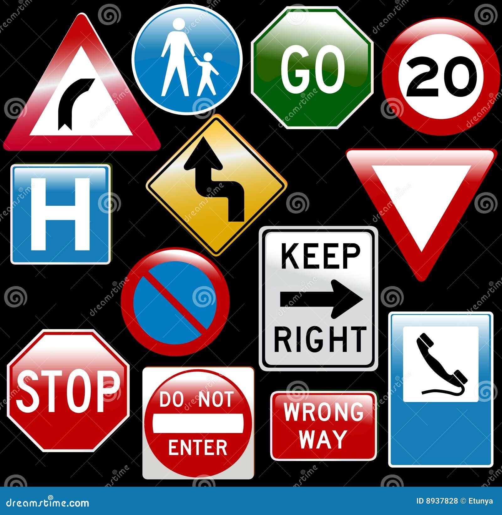 διάνυσμα οδικών σημαδιών