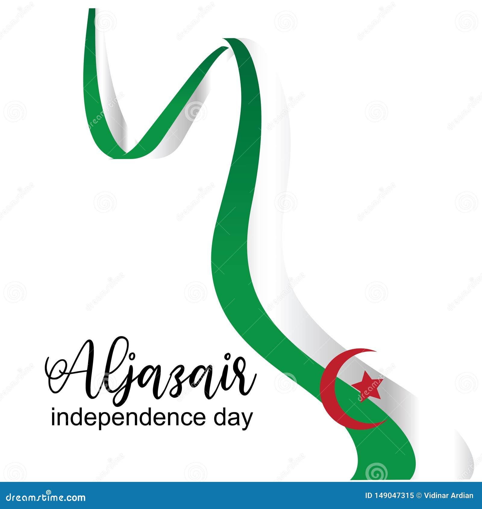 Διάνυσμα σχεδίου λογότυπων ημέρας της ανεξαρτησίας Aljazair - διάνυσμα