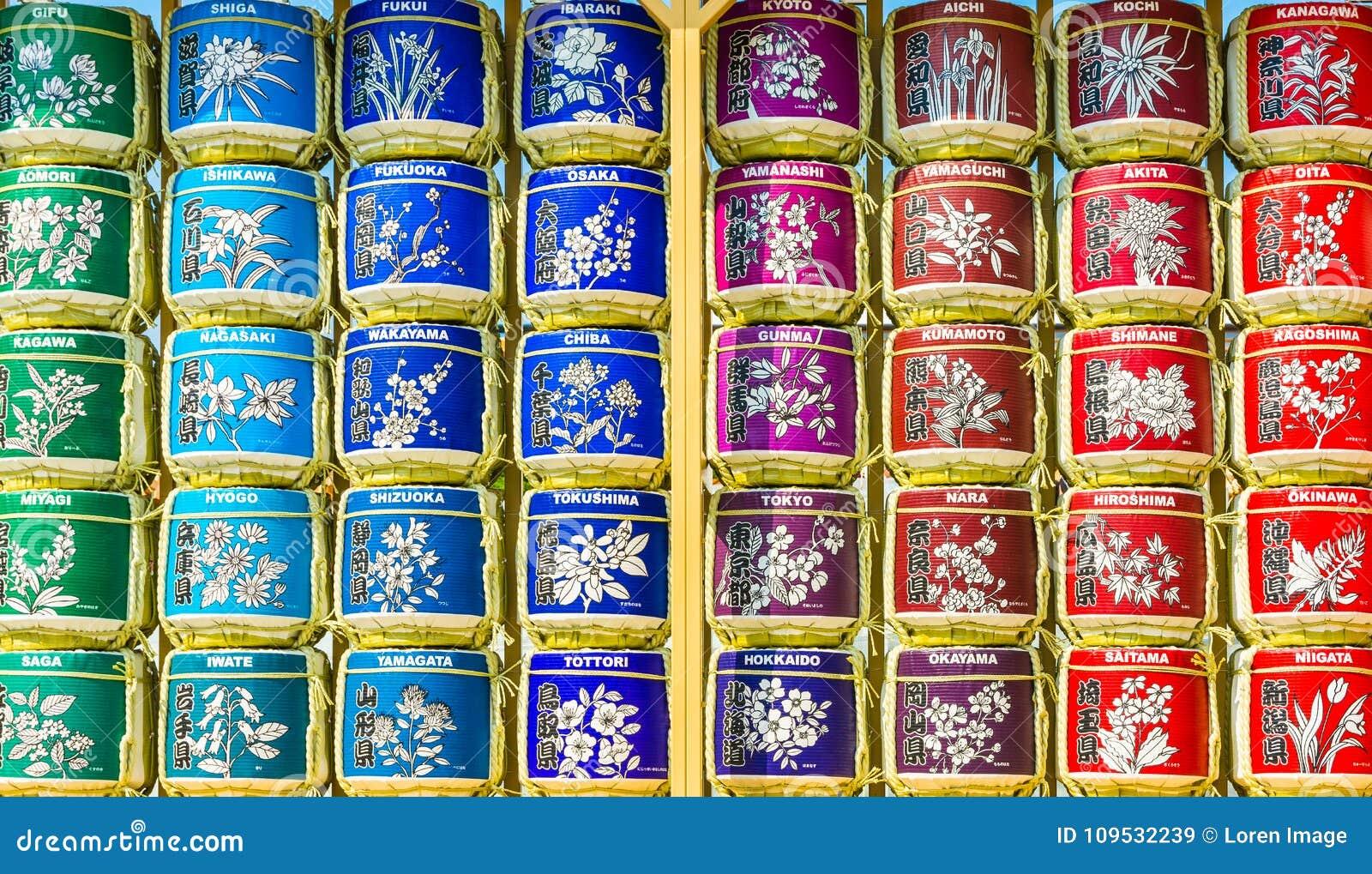 Διάφοροι τύποι τσαγιών στα δοχεία μετάλλων που εκτίθενται για την πώληση σε ένα κινεζικό κατάστημα τσαγιού στο Μιλάνο