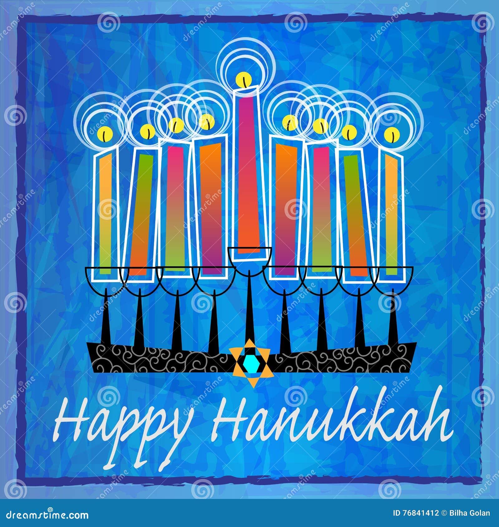 Διακοσμητικοί χαιρετισμοί Hanukkah
