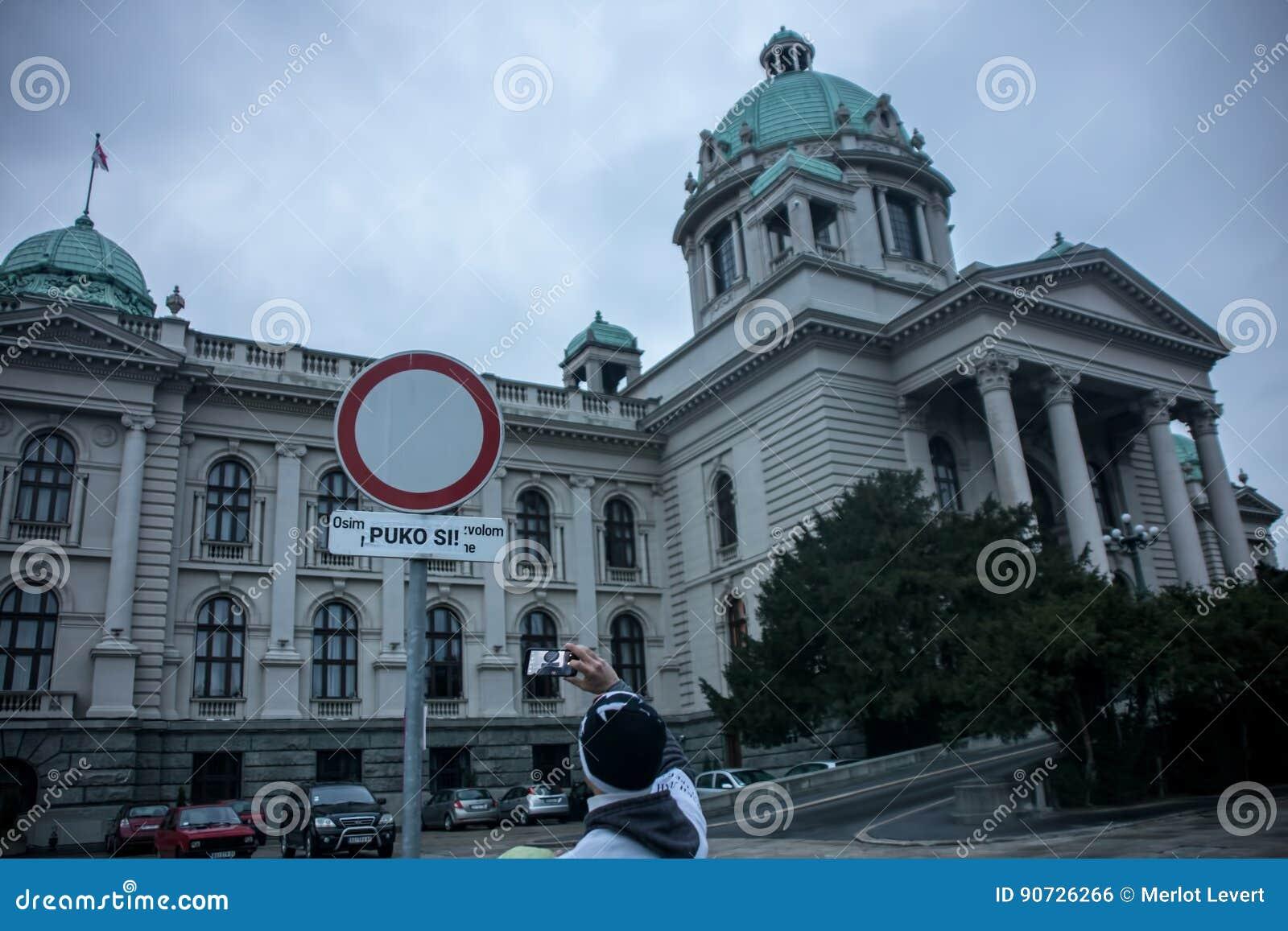 Διαμαρτυρία ενάντια στην εκλογή αρχαιότερου Aleksandar Vucic ως Πρόεδρο, Βελιγράδι