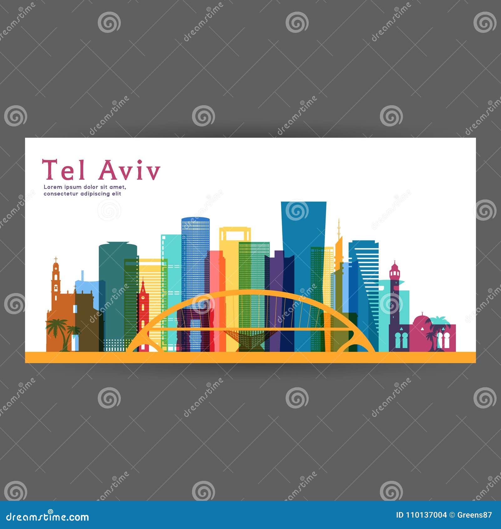 Διανυσματική απεικόνιση αρχιτεκτονικής του Τελ Αβίβ ζωηρόχρωμη