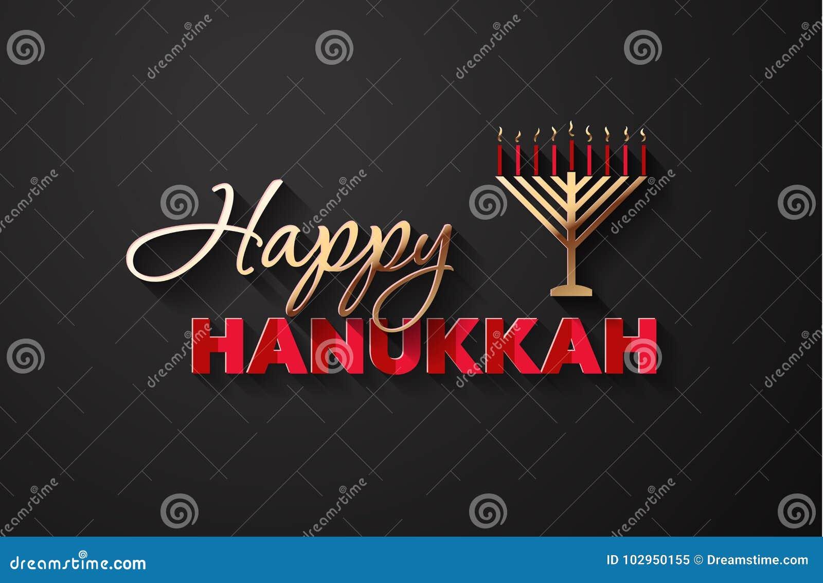 Διανυσματική απεικόνιση για Hannukah στο Μαύρο