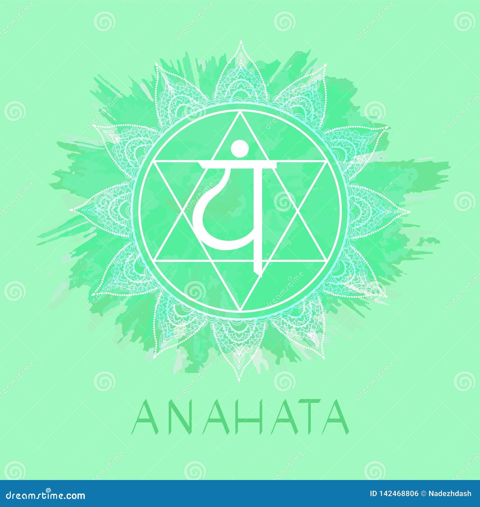 Διανυσματική απεικόνιση με το σύμβολο Anahata - chakra καρδιών στο υπόβαθρο watercolor