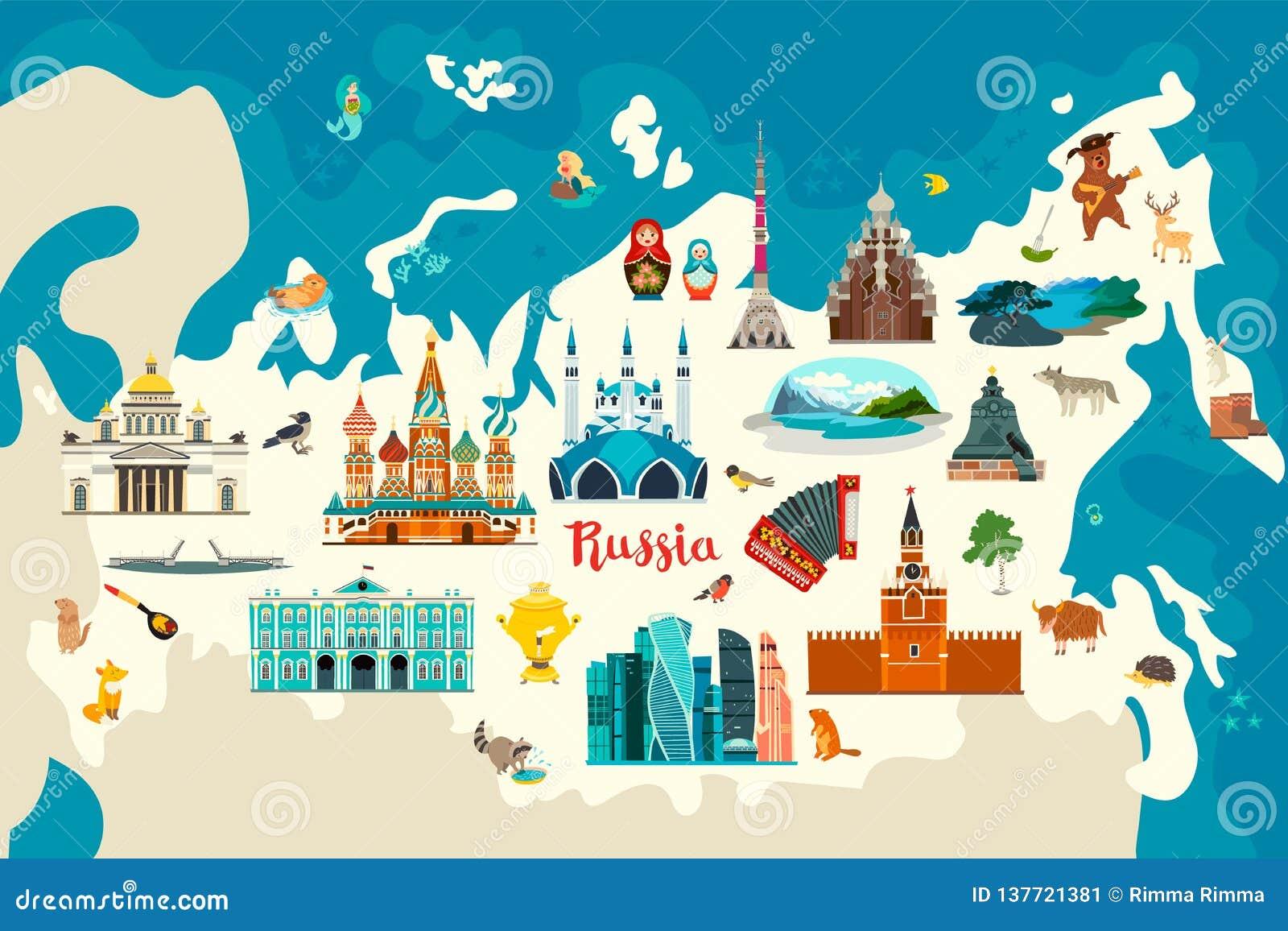 Διανυσματικός χάρτης της Ρωσίας Ζωηρόχρωμη αφίσα παιδιών