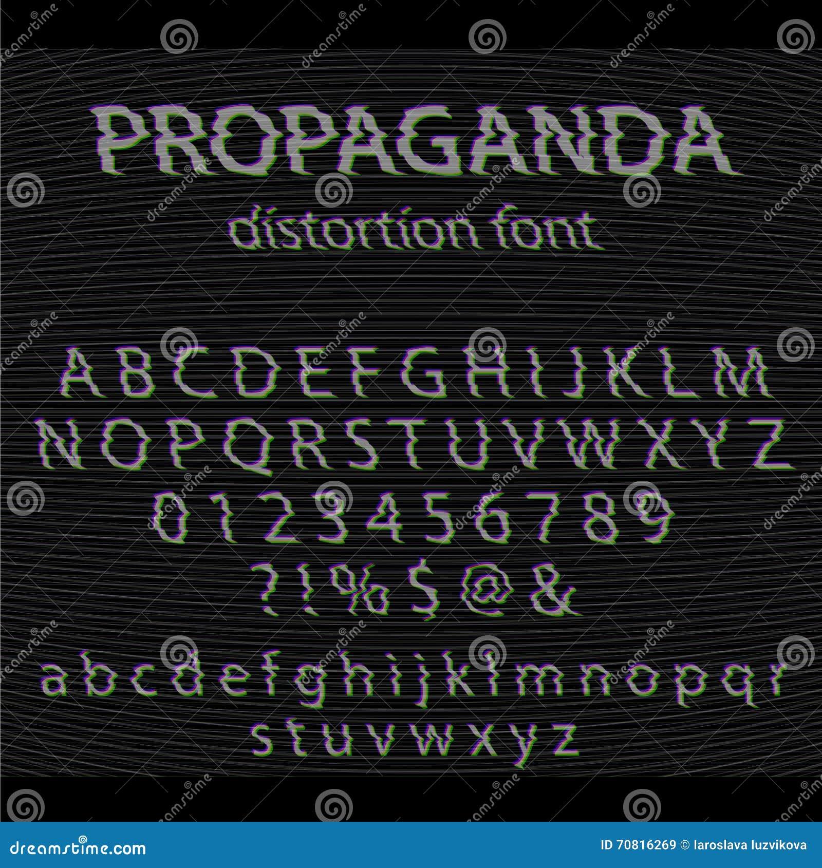 Διανυσματικό αλφάβητο δυσλειτουργίας Επιστολή και αριθμοί Χαρακτήρας Glitched με το υπόβαθρο θορύβου
